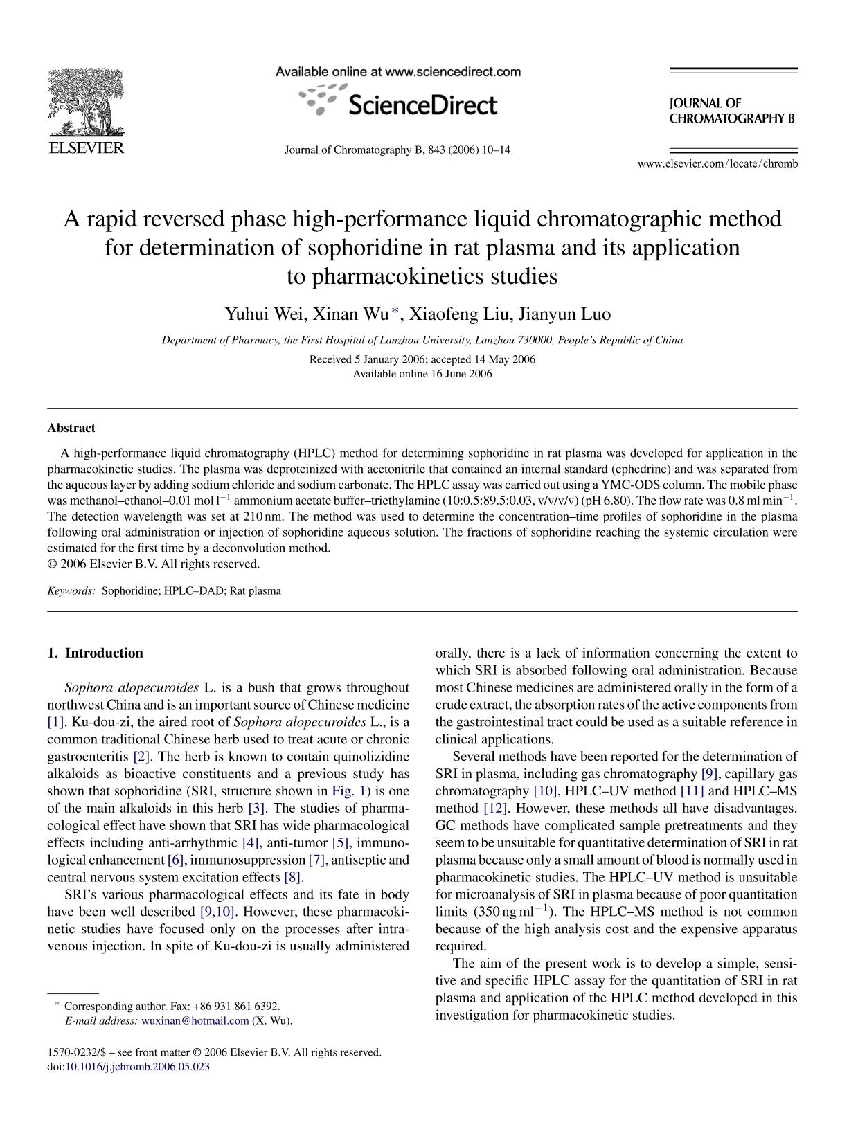 Book cover A rapid reversed phase high-performance liquid chromatographic method for determination of sophoridine in rat plasma and its application to pharmacokinetics studies