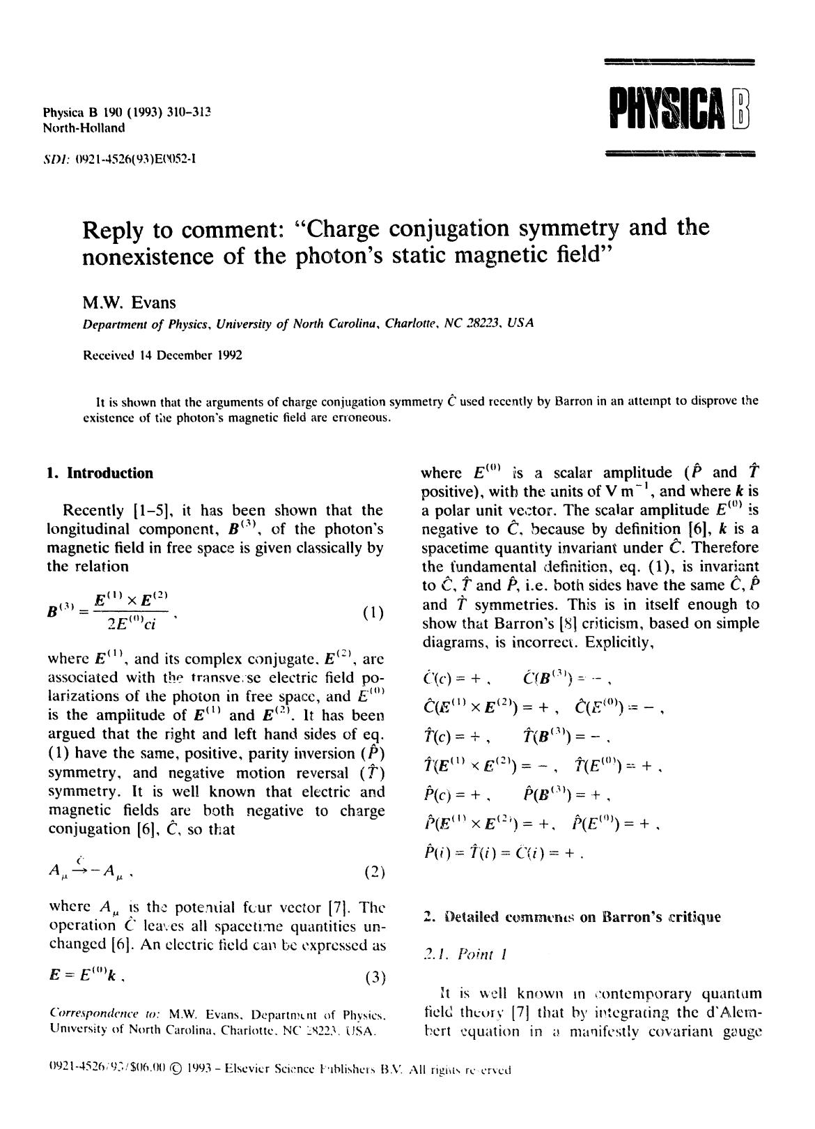 """Обложка книги Reply to comment: """"Charge conjugation symmetry and the nonexistence of the photon's static magnetic field"""""""