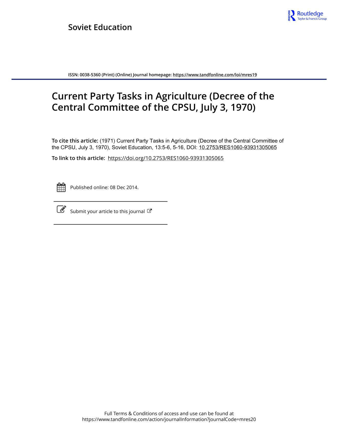 Book cover Current Party Tasks in Agriculture (Decree of the Central Committee of the CPSU, July 3, 1970)
