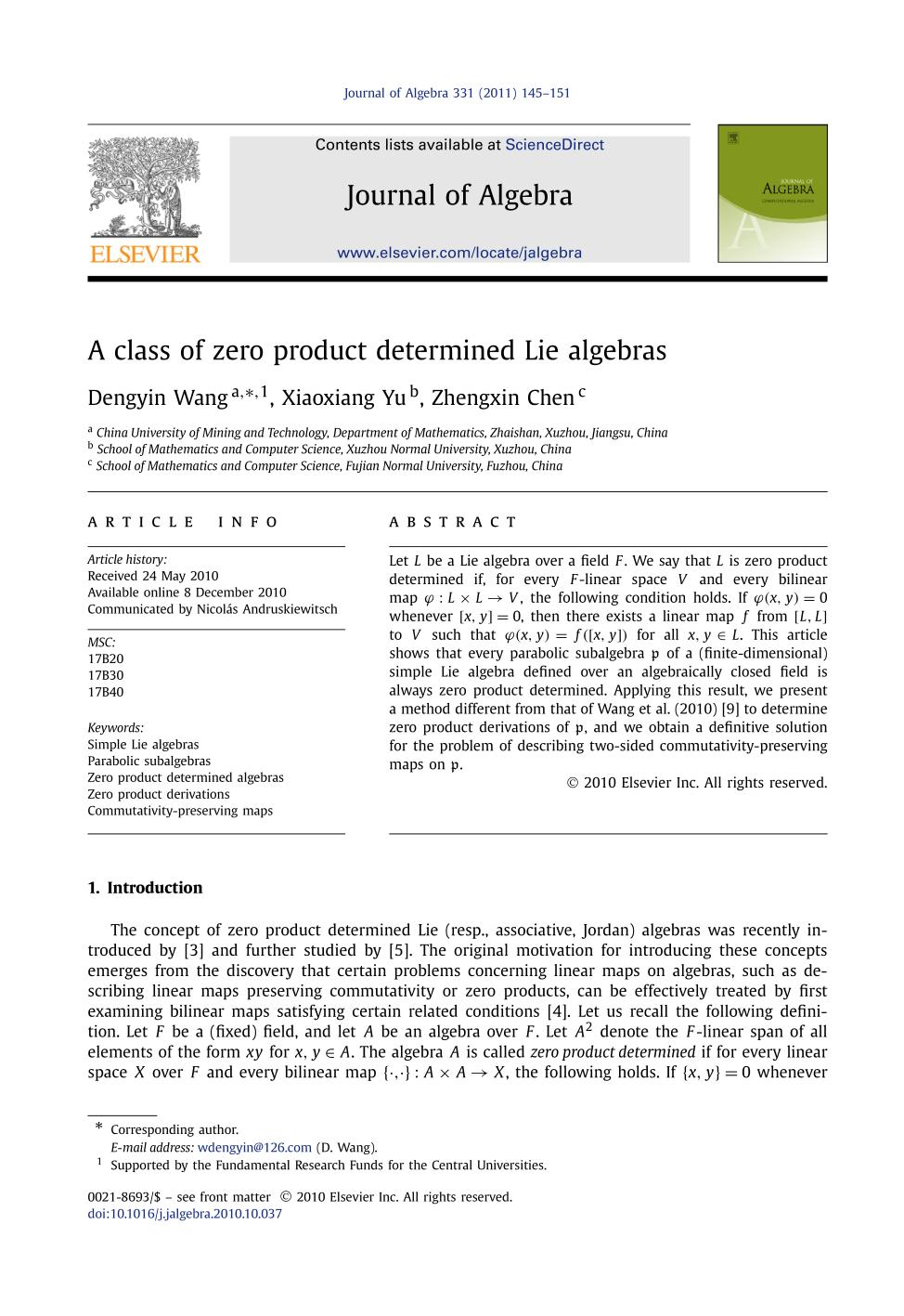 Book cover A class of zero product determined Lie algebras
