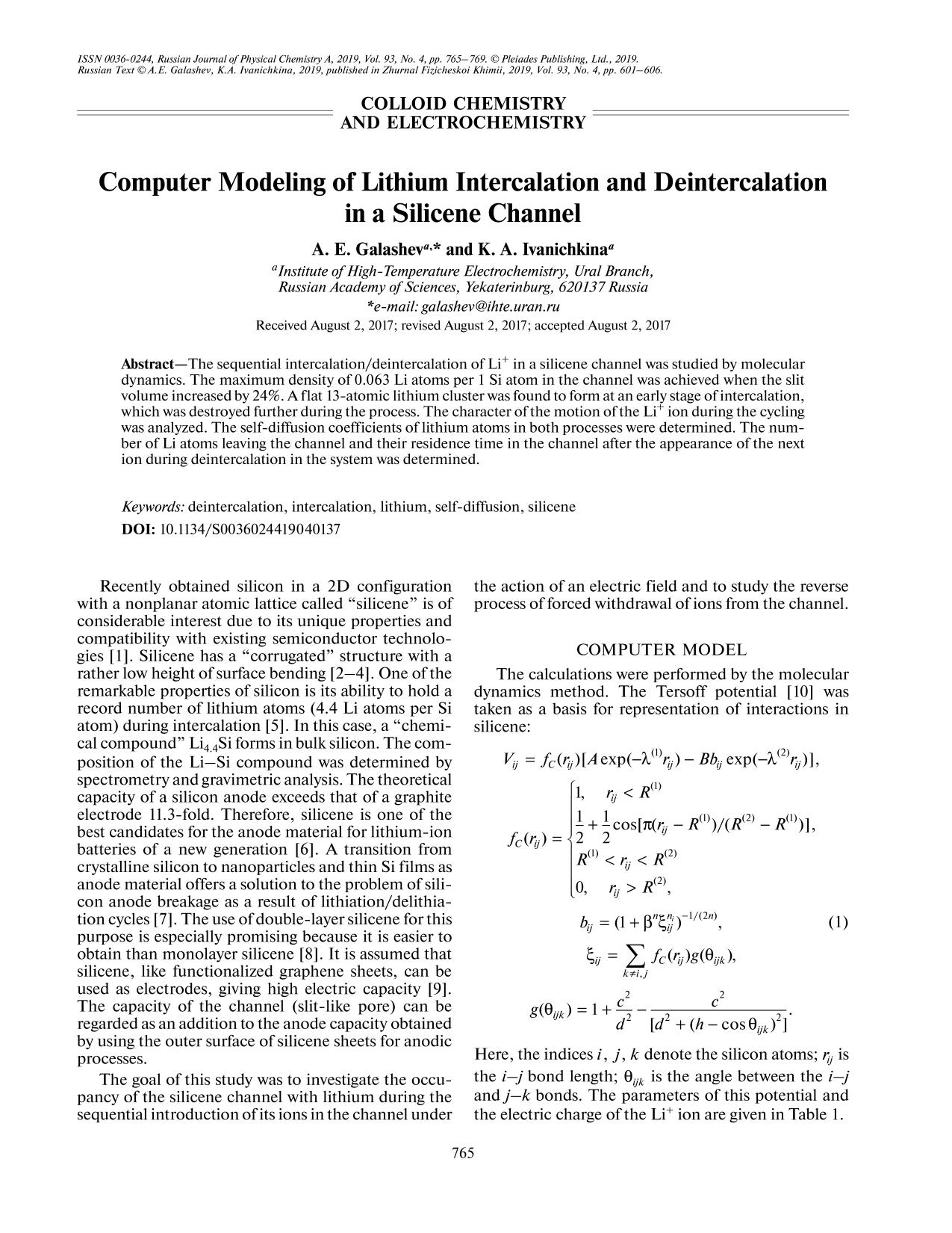 Book cover Computer Modeling of Lithium Intercalation and Deintercalation in a Silicene Channel