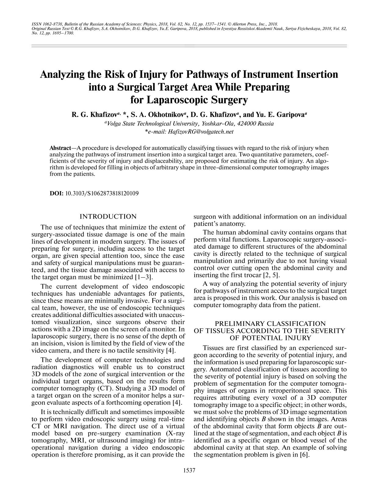 Book cover Analyzing the Risk of Injury for Pathways of Instrument Insertion into a Surgical Target Area While Preparing for Laparoscopic Surgery