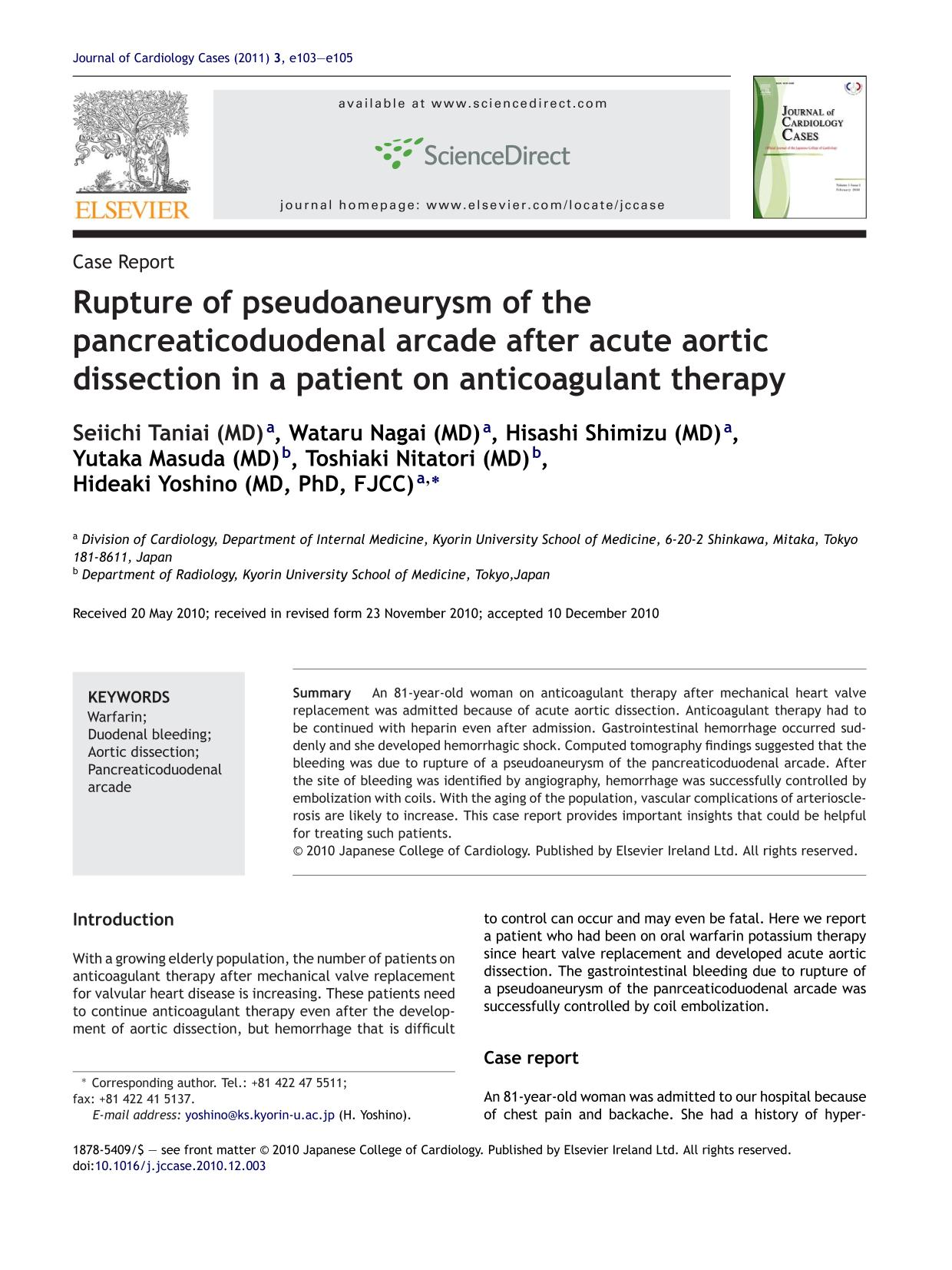 Book cover Rupture of pseudoaneurysm of the pancreaticoduodenal arcade after acute aortic dissection in a patient on anticoagulant therapy