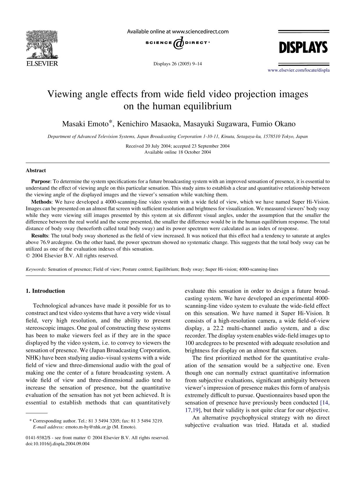 Κάλυψη βιβλίων Viewing angle effects from wide field video projection images on the human equilibrium