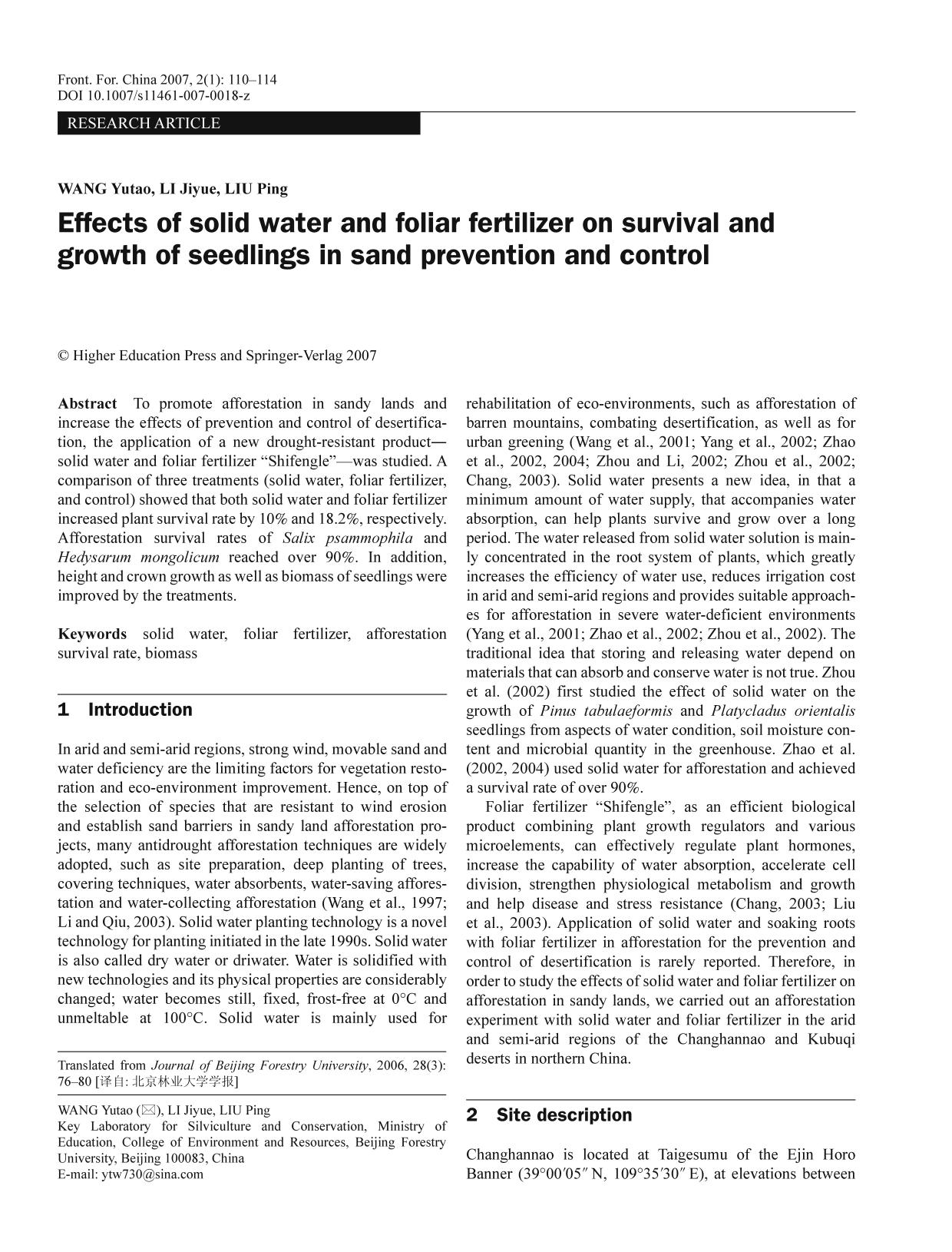 Book cover Effects of solid water and foliar fertilizer on survival and growth of seedlings in sand prevention and control