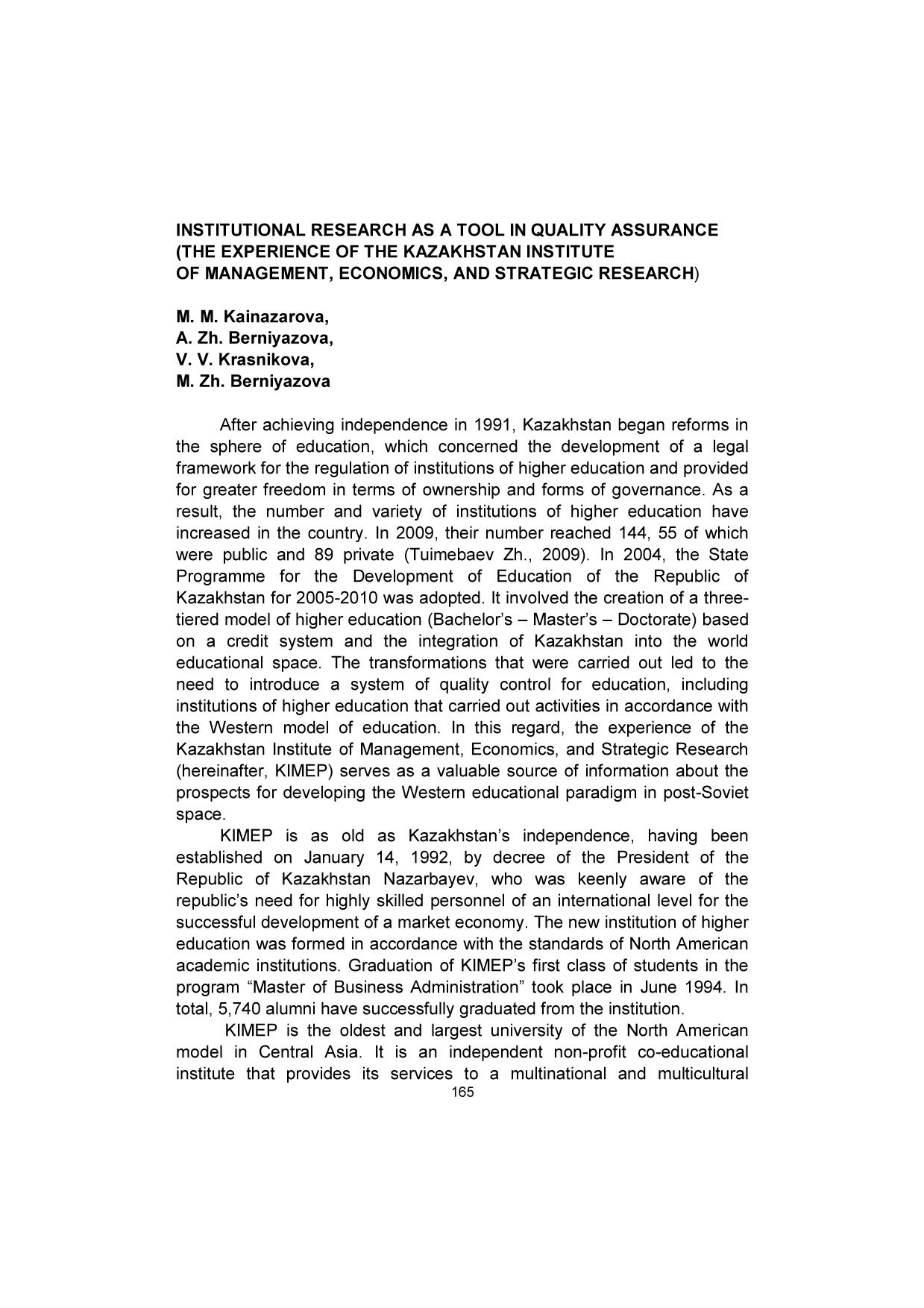 Book cover Institutional research as a tool in quality assurance (the experience of the Kazakhstan institute of management, Economics, and strategic research)
