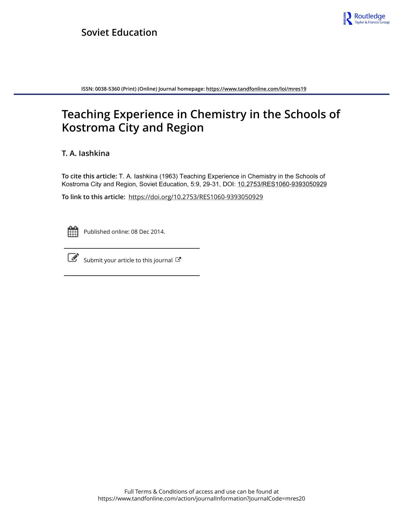Обкладинка книги Teaching Experience in Chemistry in the Schools of Kostroma City and Region