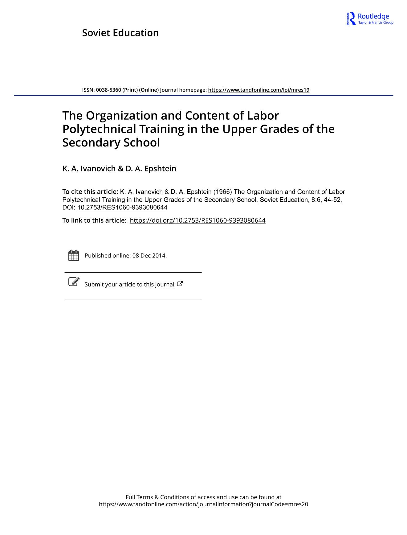 Book cover The Organization and Content of Labor Polytechnical Training in the Upper Grades of the Secondary School