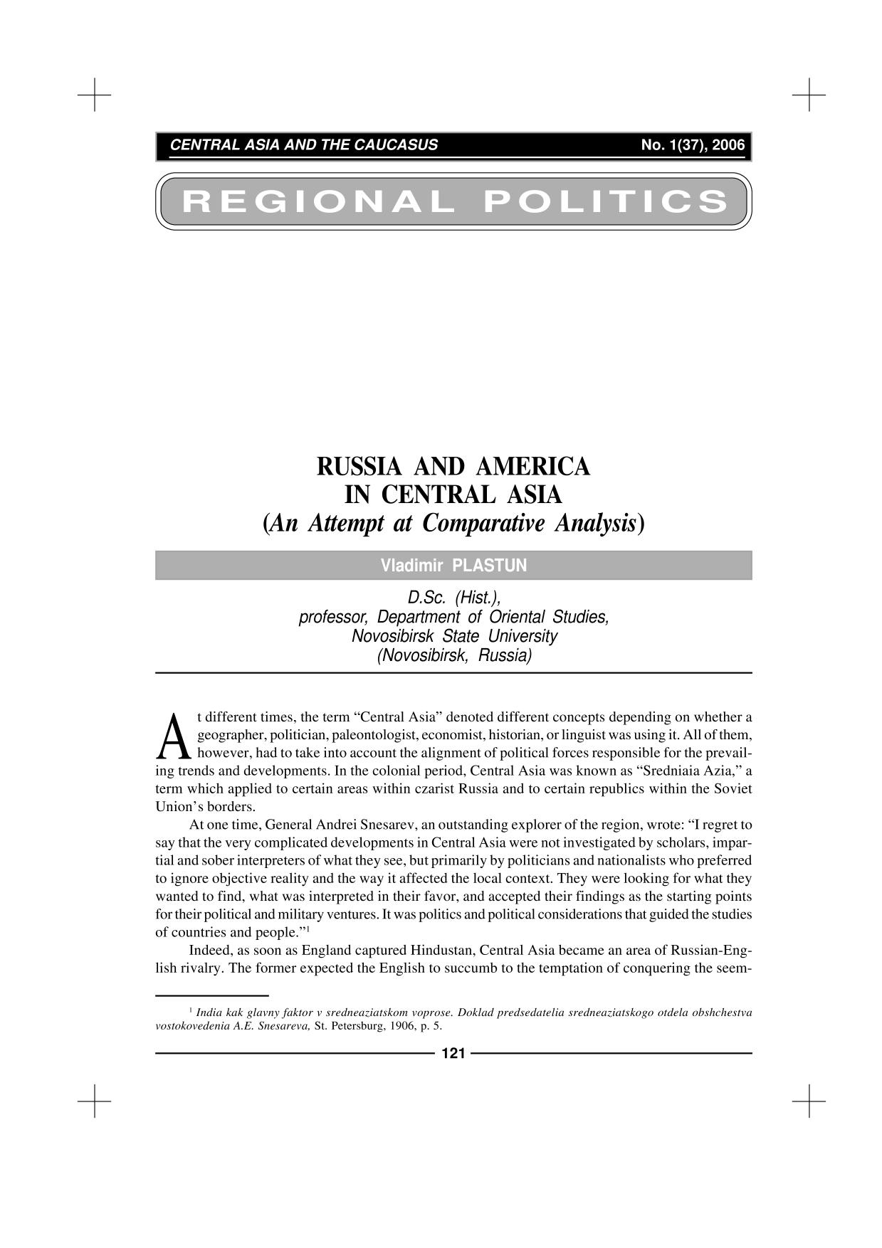 Book cover RUSSIA AND AMERICA IN CENTRAL ASIA (AN ATTEMPT AT COMPARATIVE ANALYSIS)