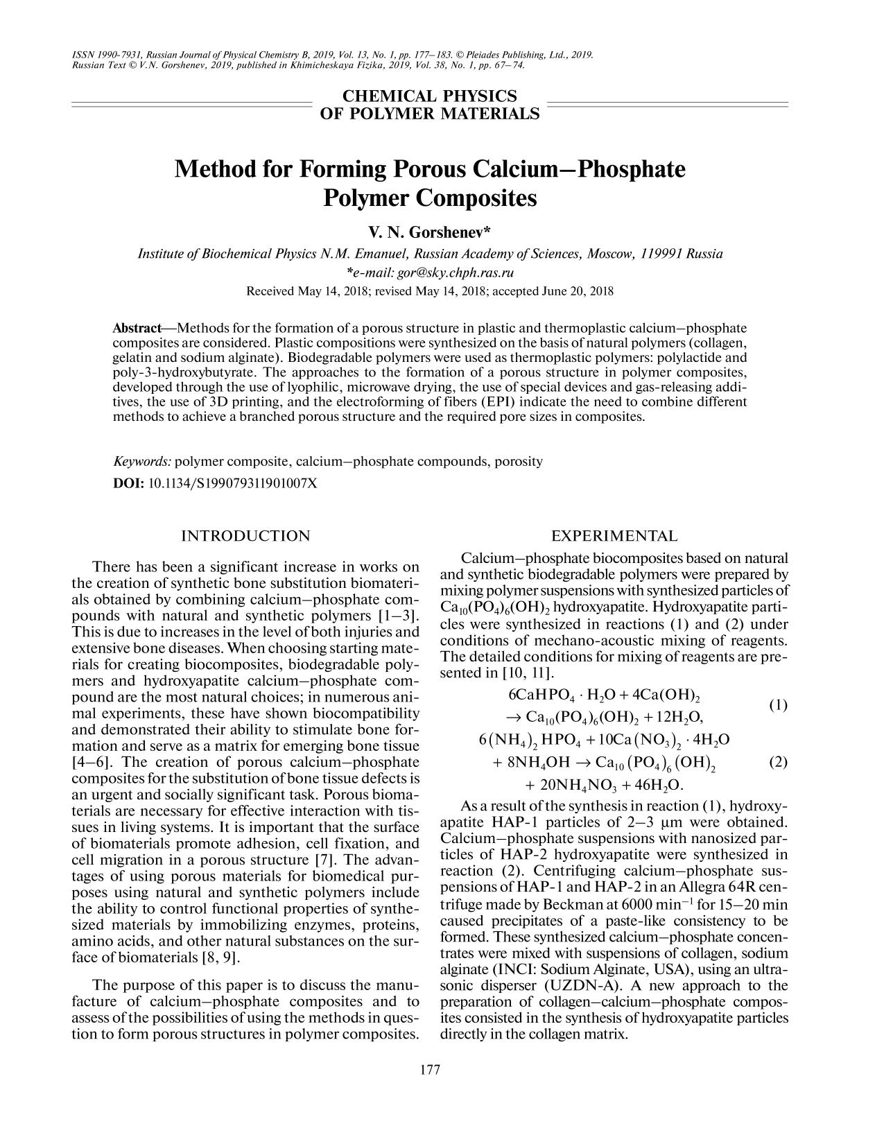Book cover Method for Forming Porous Calcium-Phosphate Polymer Composites