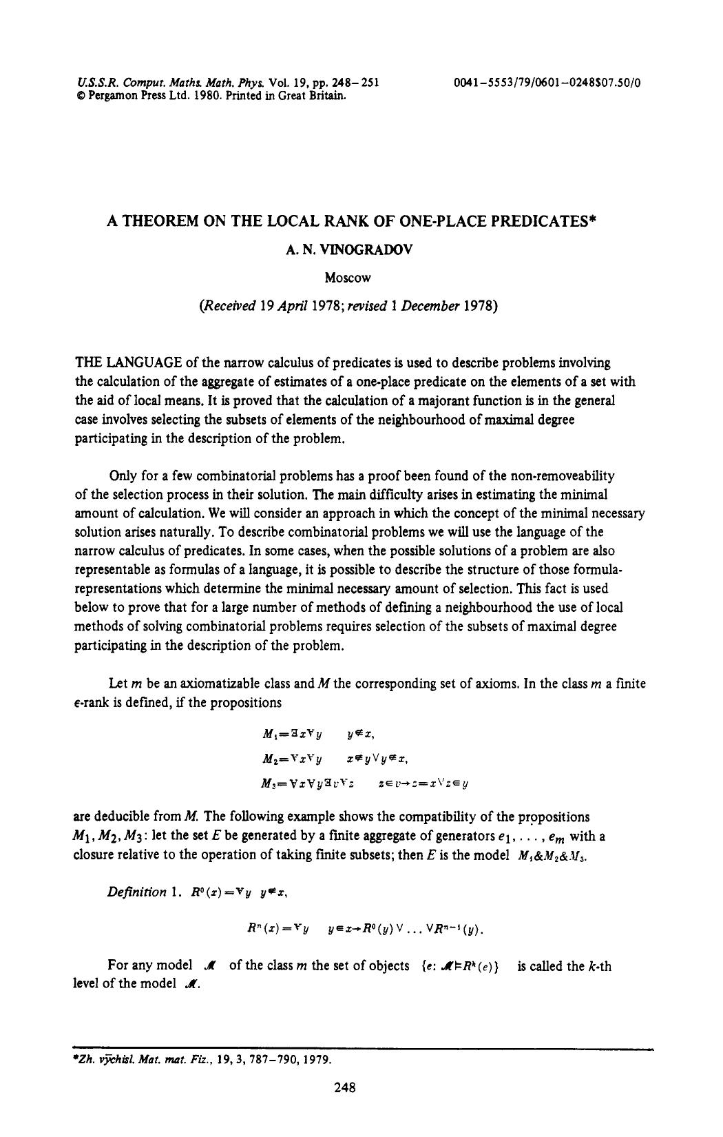 Book cover A theorem on the local rank of one-place predicates
