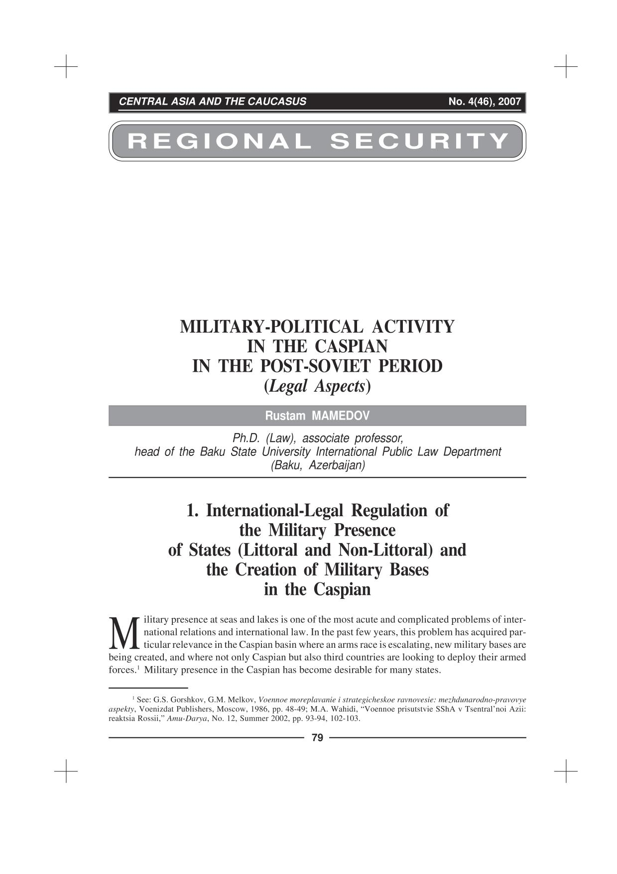 Book cover MILITARY-POLITICAL ACTIVITY IN THE CASPIAN IN THE POST-SOVIET PERIOD(LEGAL ASPECTS)