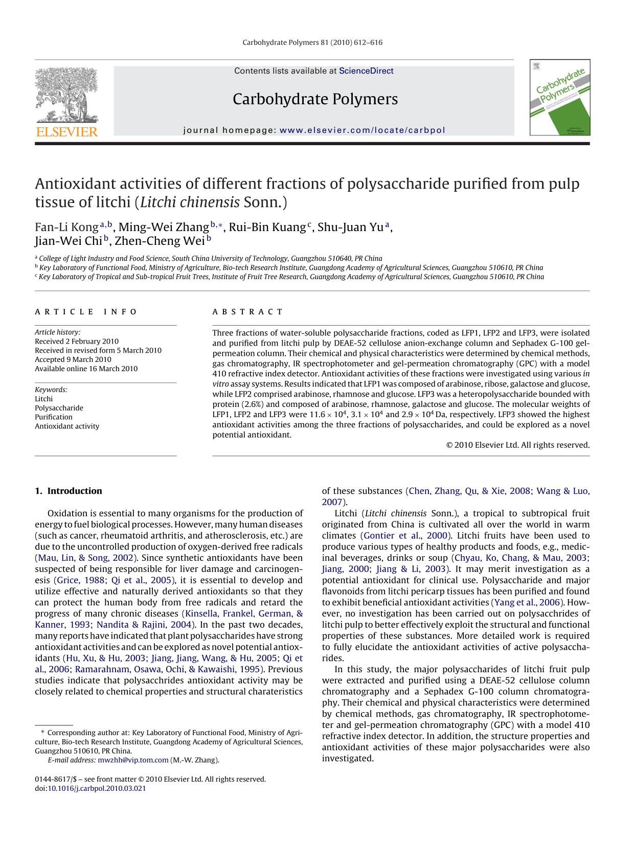 Book cover Antioxidant activities of different fractions of polysaccharide purified from pulp tissue of litchi (Litchi chinensis Sonn.)