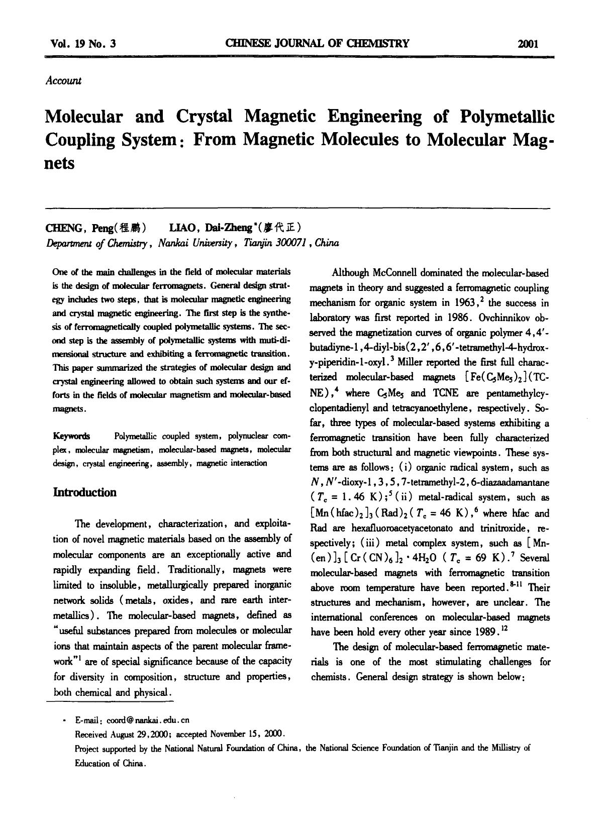 Book cover Molecular and Crystal Magnetic Engineering of Polymetallic Coupling System: From Magnetic Molecules to Molecular Magnets