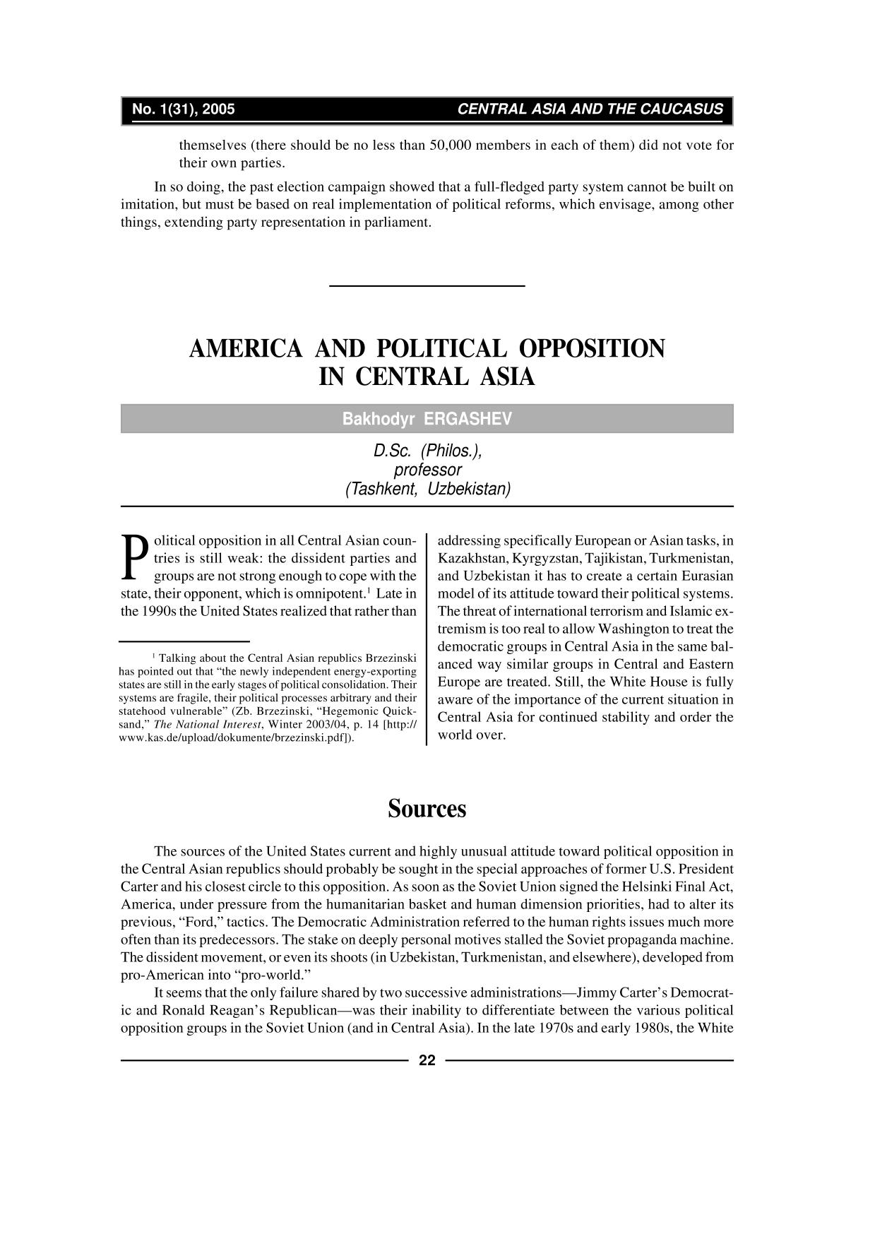Book cover AMERICA AND POLITICAL OPPOSITION IN CENTRAL ASIA