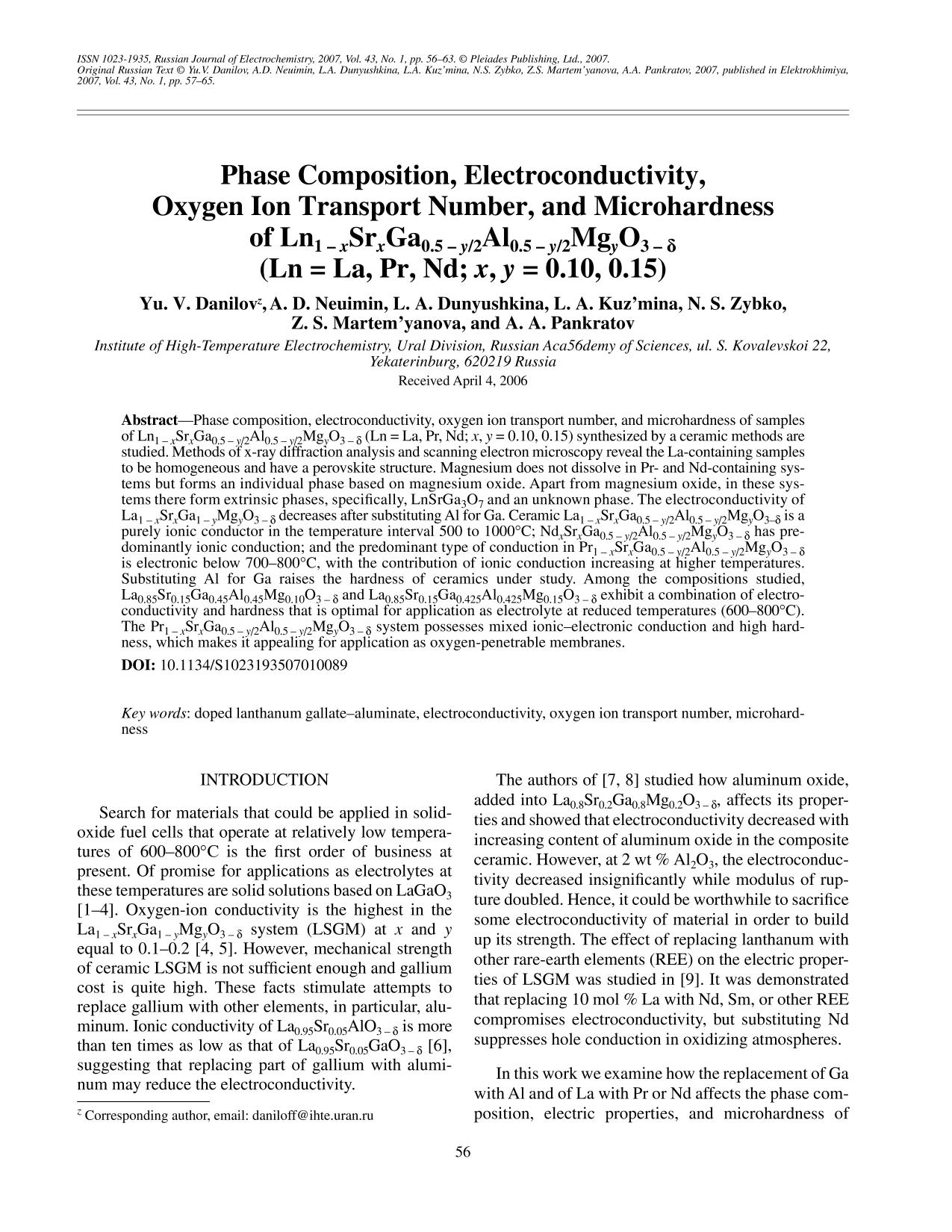 Book cover Phase composition, electroconductivity, oxygen ion transport number, and microhardness of Ln1 −xSrxGa0.5 −y/2Al0.5 −y/2MgyO3 − δ(Ln = La, Pr, Nd;x,y= 0.10, 0.15)