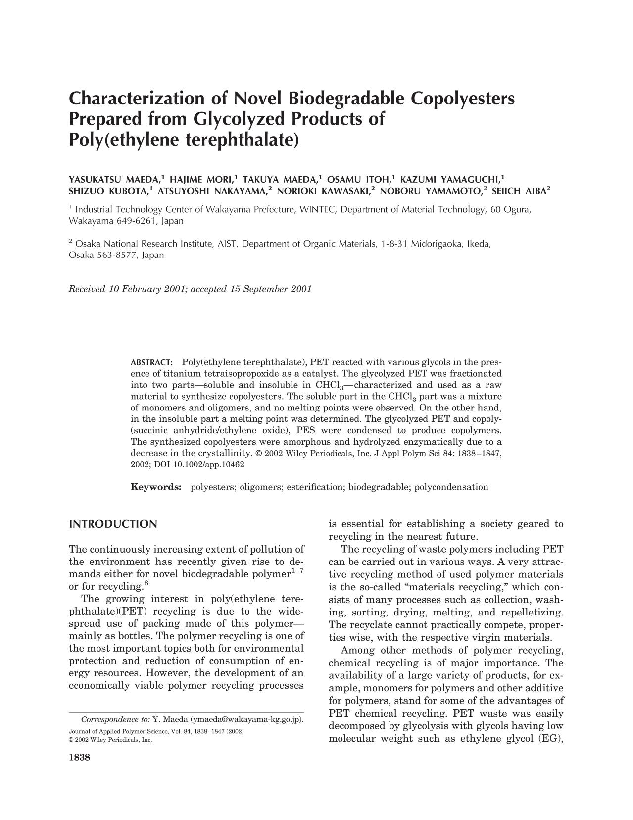 書籍の表紙 Characterization of novel biodegradable copolyesters prepared from glycolyzed products of poly(ethylene terephthalate)