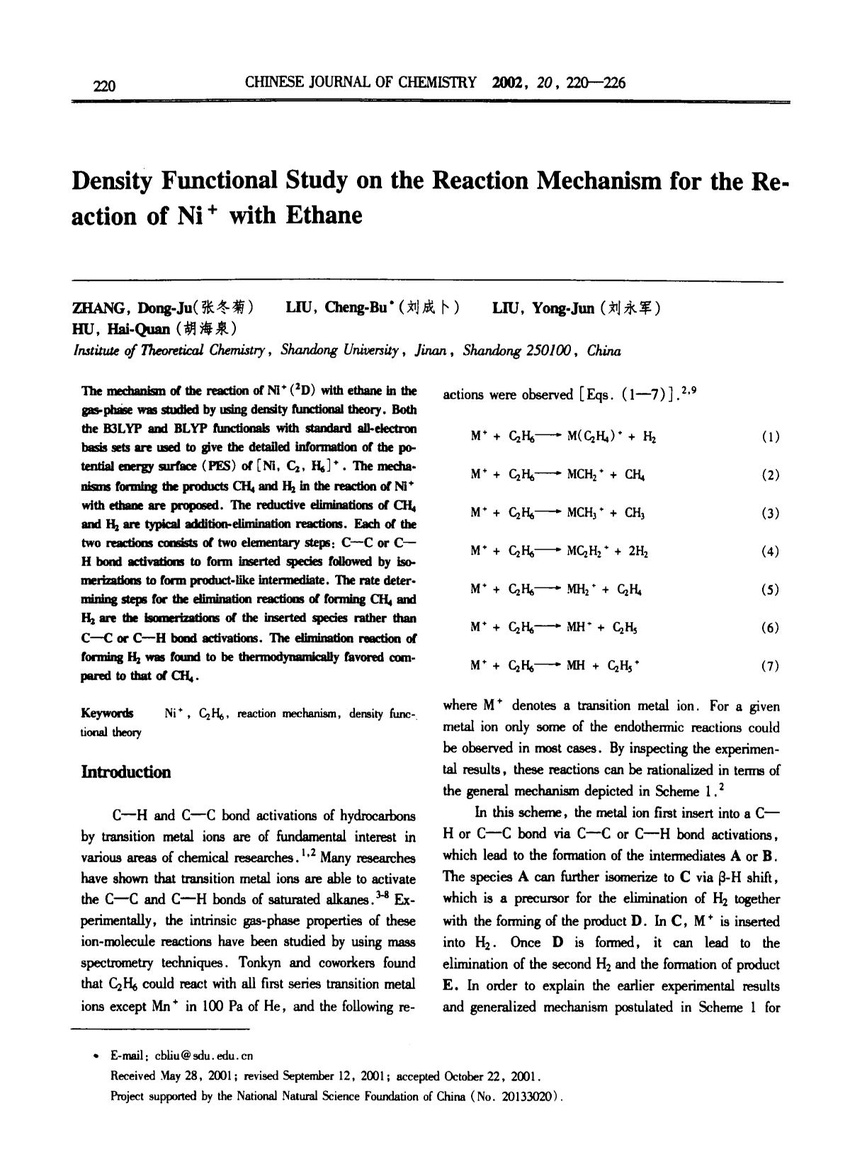 Book cover Density Functional Study on the Reaction Mechanism for the Reaction of Ni+ with Ethane