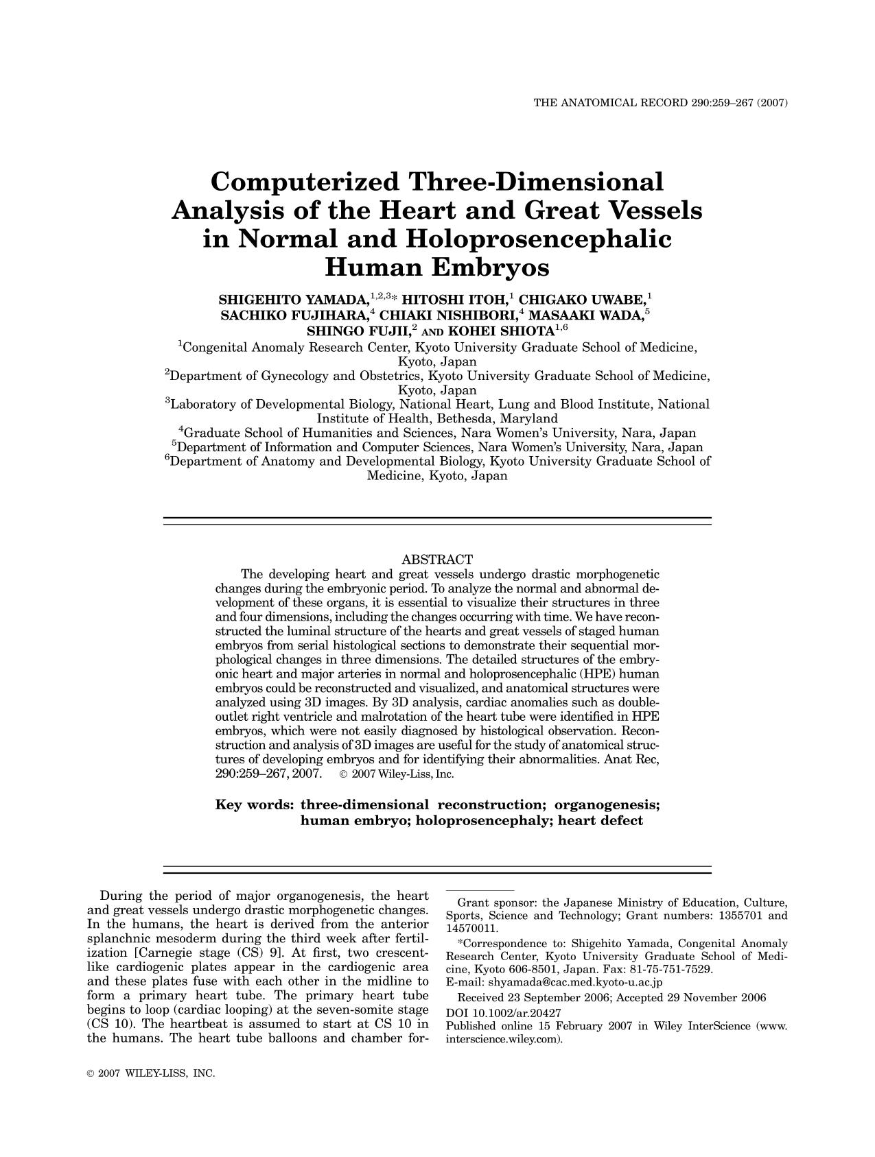 Обложка книги Computerized three-dimensional analysis of the heart and great vessels in normal and holoprosencephalic human embryos