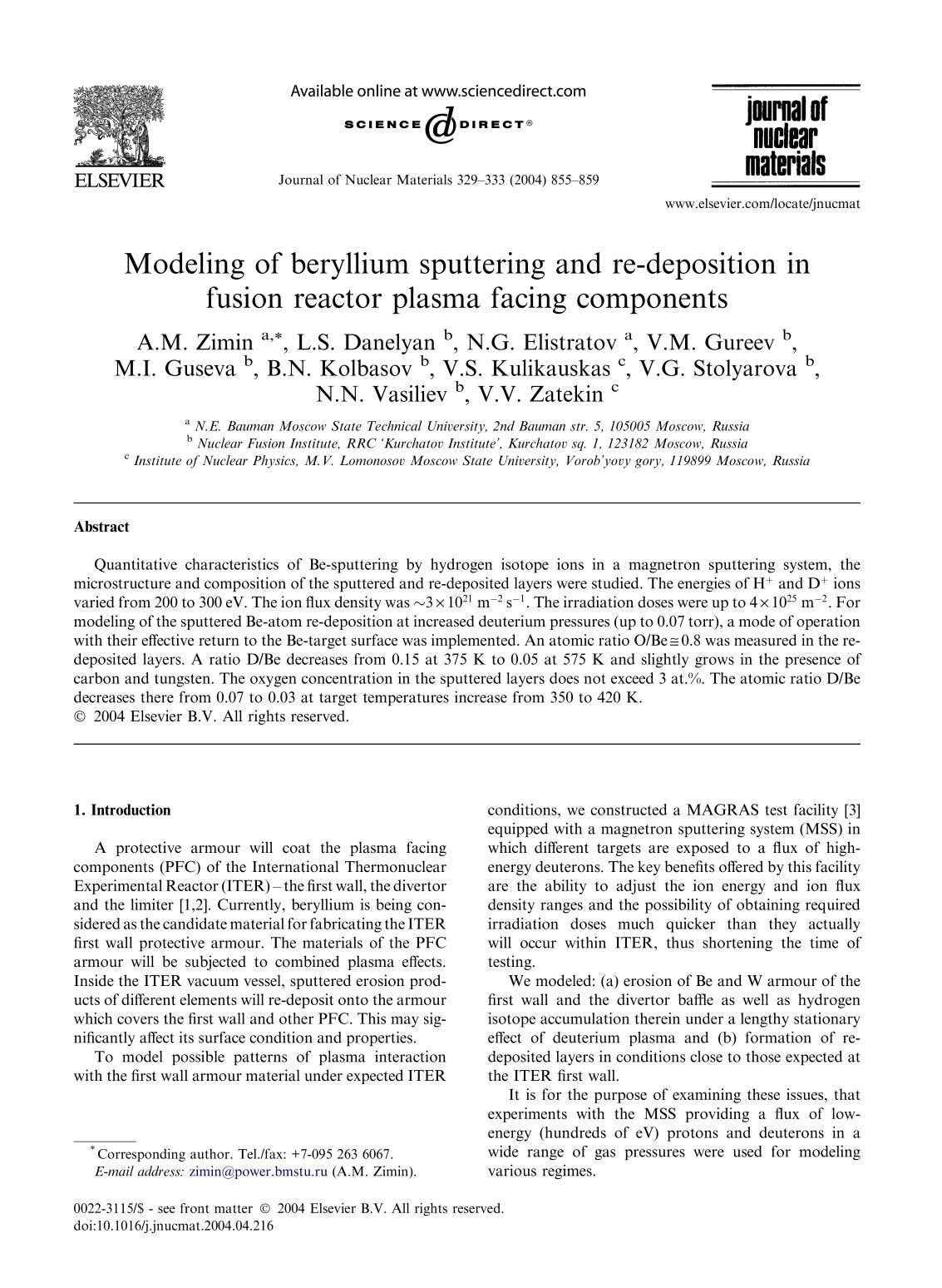 Book cover Modeling of beryllium sputtering and re-deposition in fusion reactor plasma facing components