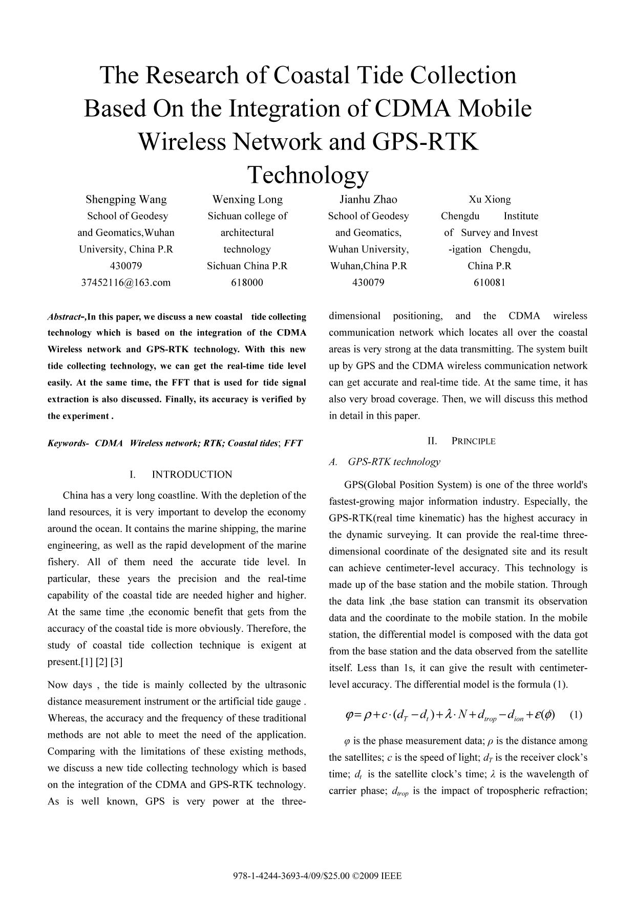 Book cover  [IEEE 2009 5th International Conference on Wireless Communications, Networking and Mobile Computing (WiCOM) - Beijing, China (2009.09.24-2009.09.26)] 2009 5th International Conference on Wireless Communications, Networking and Mobile Computing - The Research of Coastal Tide Collection Based on the Integration of CDMA Mobile Wireless Network and GPS-RTK Technology