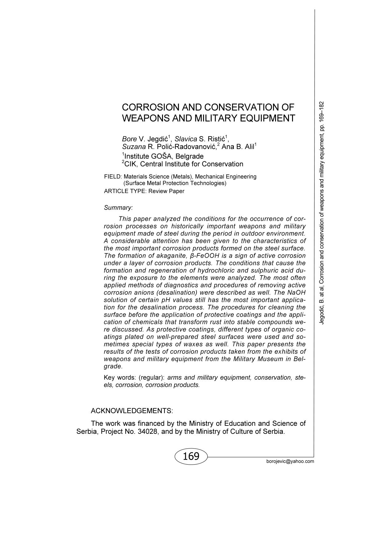 Book cover Corrosion and conservation of weapons and military equipment