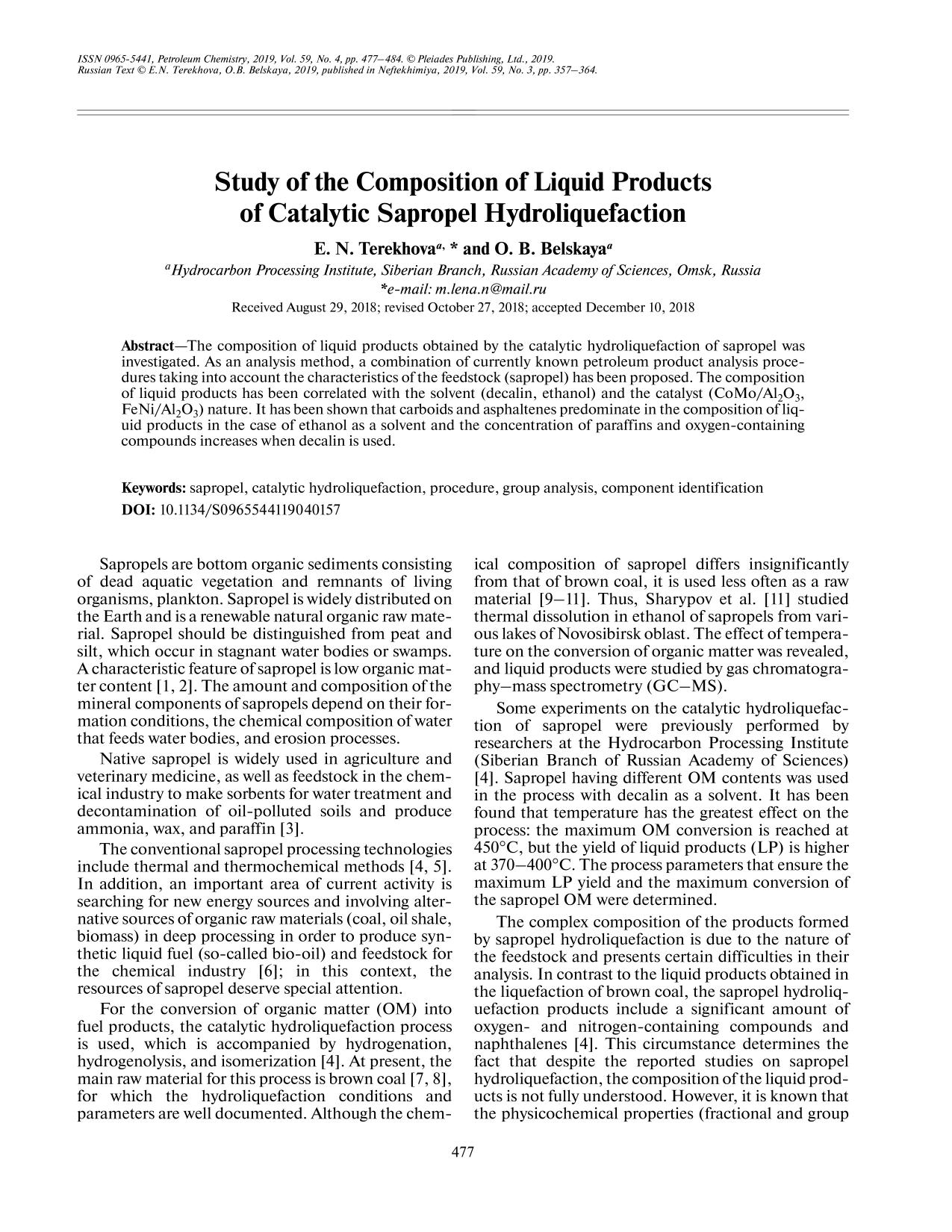 Book cover Study of the Composition of Liquid Products of Catalytic Sapropel Hydroliquefaction
