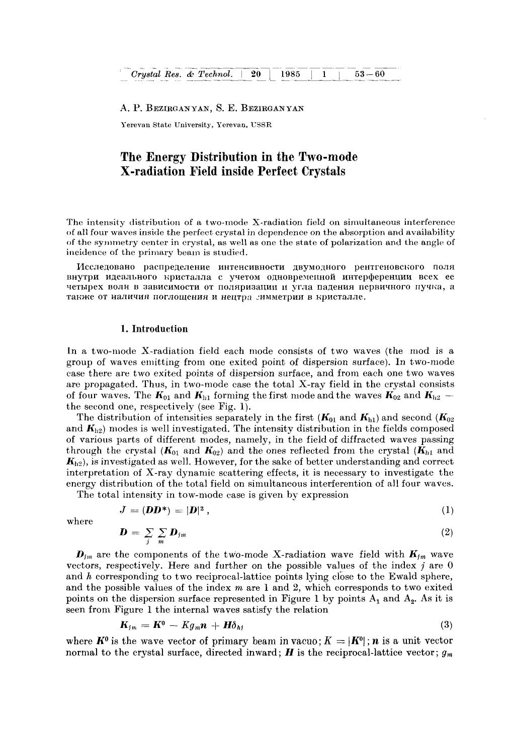 Обложка книги The energy distribution in the two-mode X-radiation field inside perfect crystals