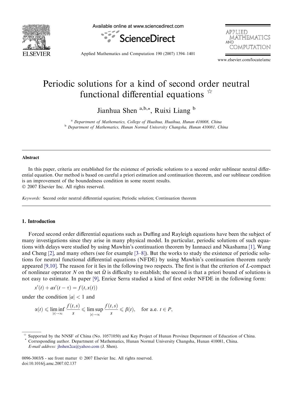 表紙 Periodic solutions for a kind of second order neutral functional differential equations