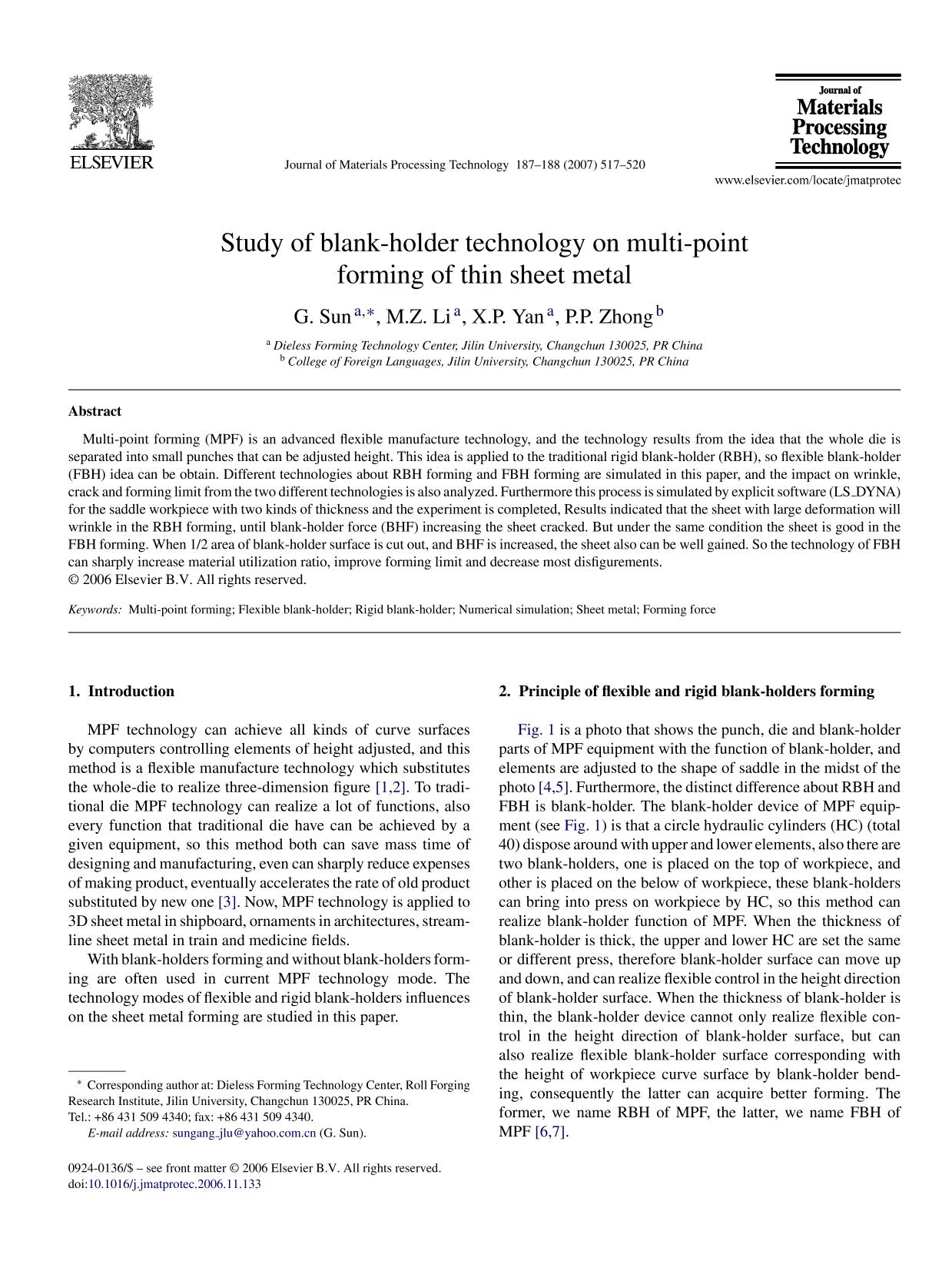 表紙 Study of blank-holder technology on multi-point forming of thin sheet metal