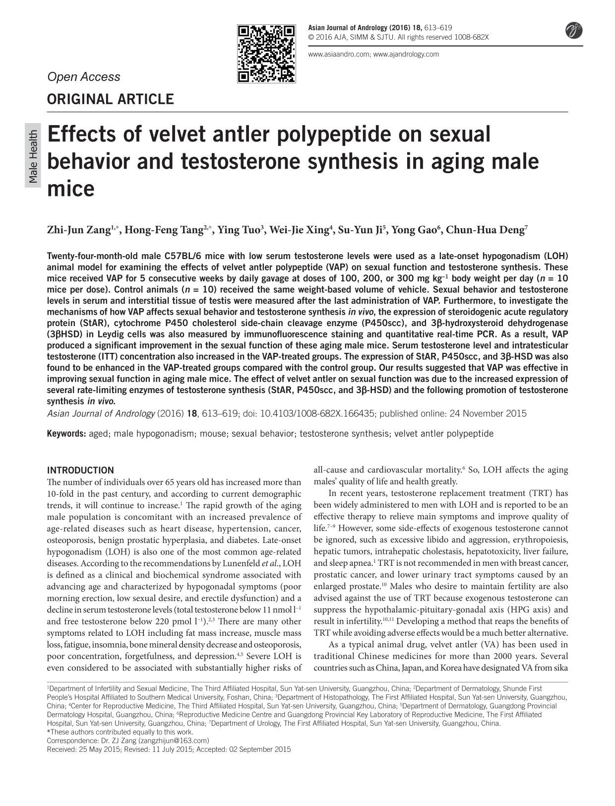 Обкладинка книги Effects of velvet antler polypeptide on sexual behavior and testosterone synthesis in aging male mice
