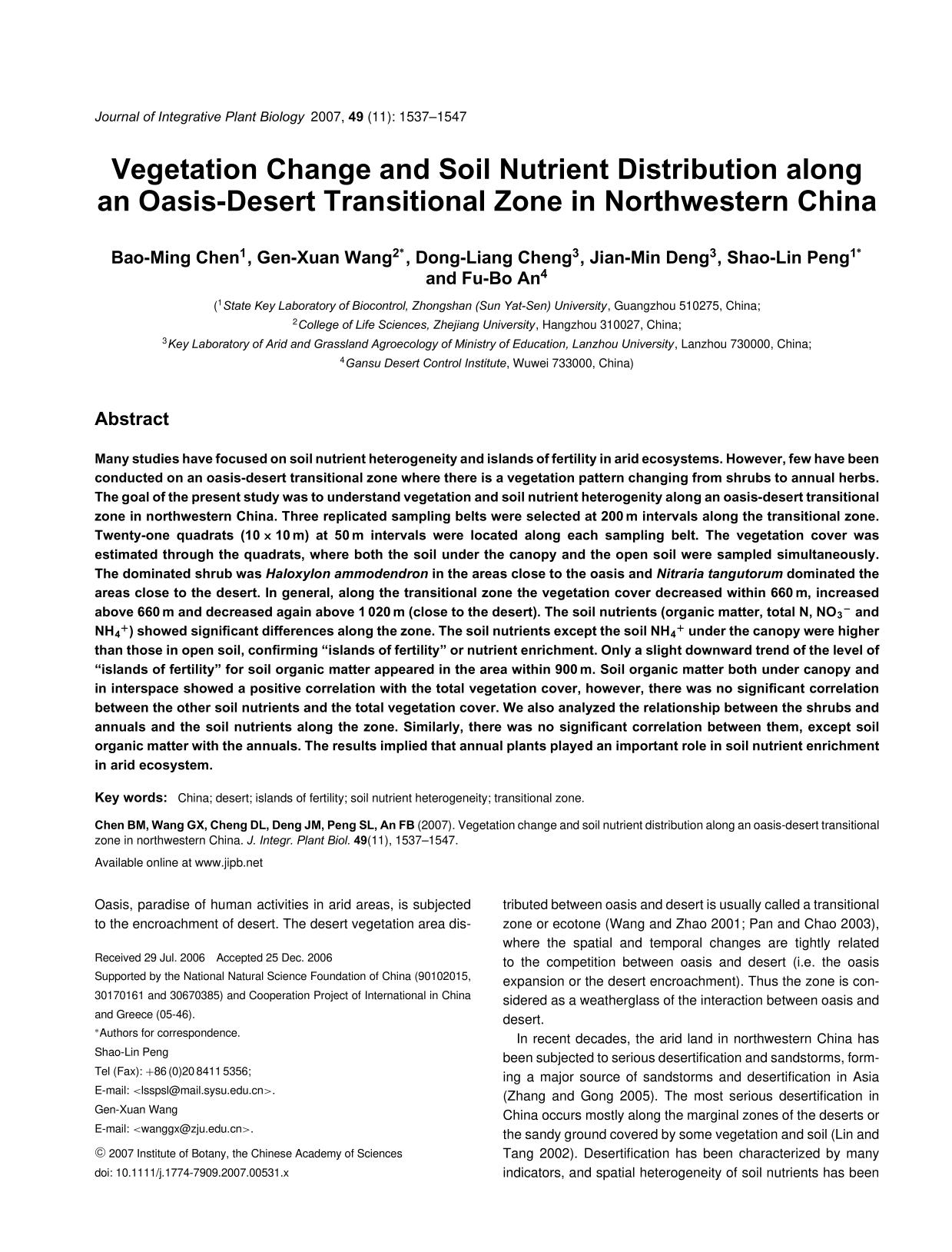 Обкладинка книги Vegetation Change and Soil Nutrient Distribution along an Oasis-Desert Transitional Zone in Northwestern China