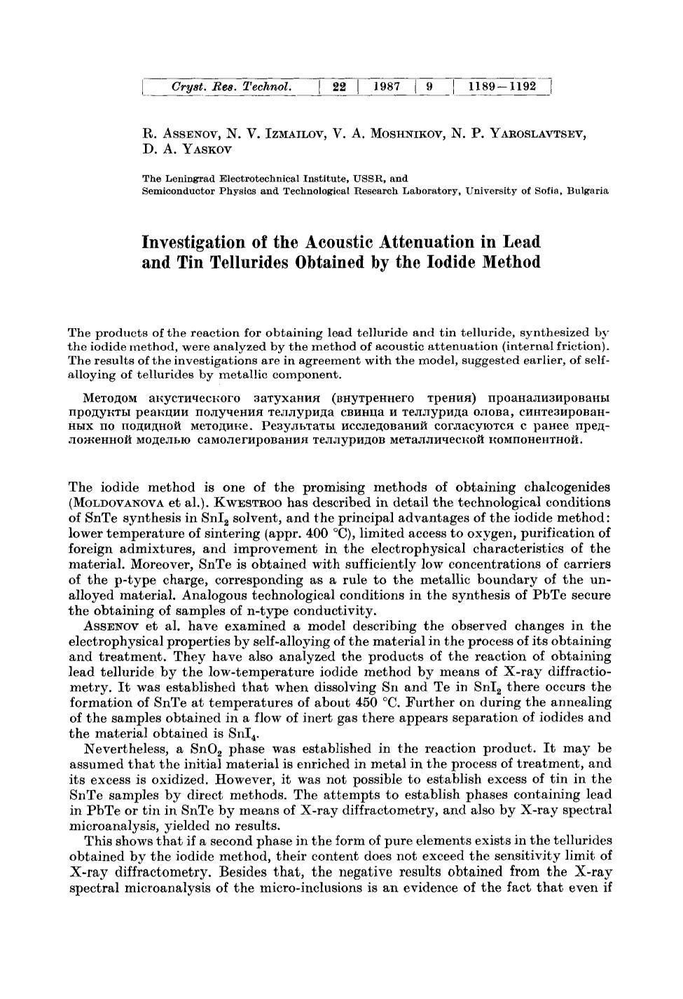 पुस्तक कवर Investigation of the acoustic attenuation in lead and tin tellurides obtained by the iodide method