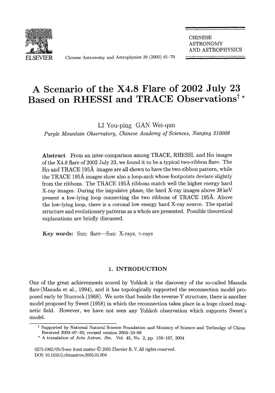 Обкладинка книги A scenario of the X4.8 flare of 2002 July 23 based on RHESSI and TRACE observations
