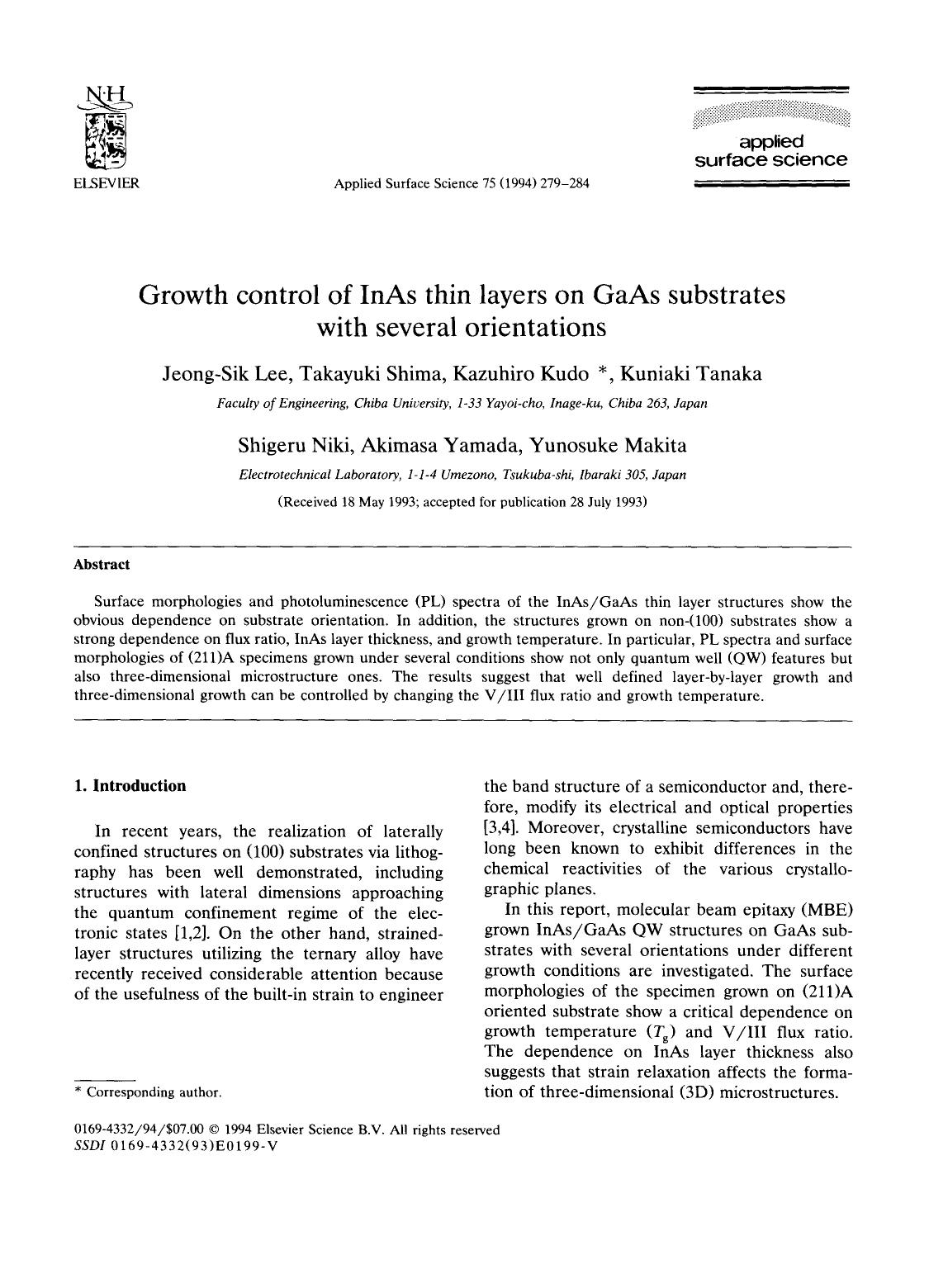 Обкладинка книги Growth control of InAs thin layers on GaAs substrates with several orientations