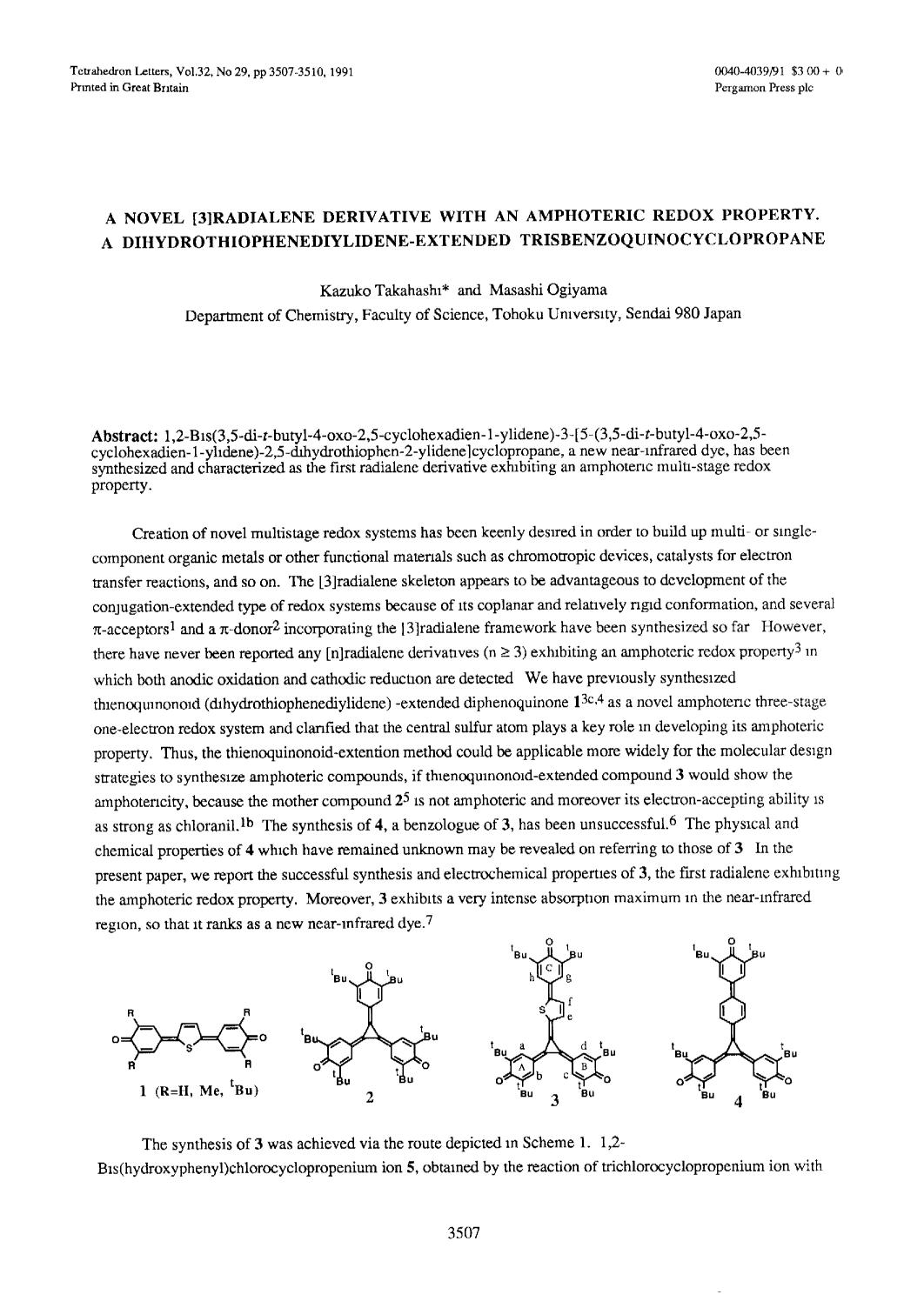 Обложка книги A novel [3]radialene derivative with an amphoteric redox property. A dihydrothiophenediylidene-extended trisbenzoquinocyclopropane