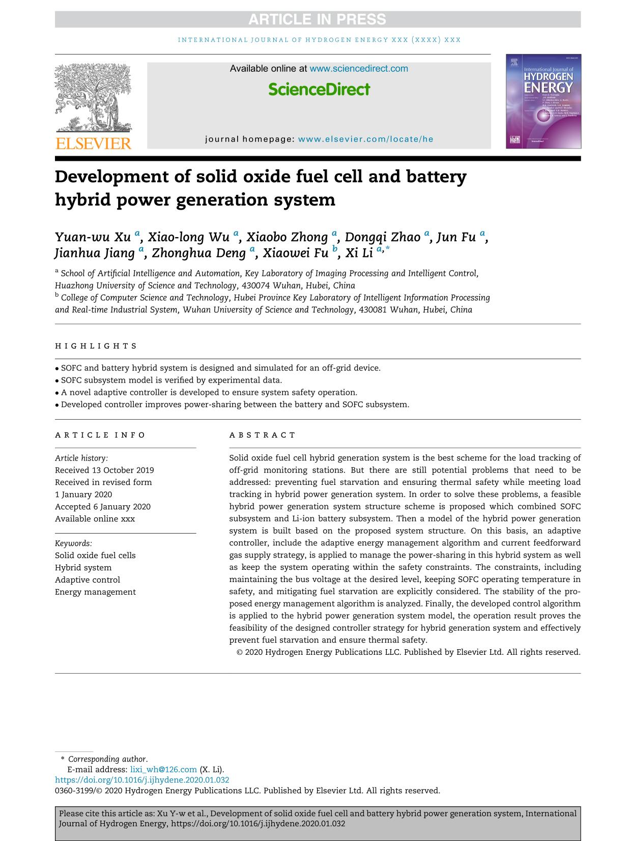 表紙 Development of solid oxide fuel cell and battery hybrid power generation system