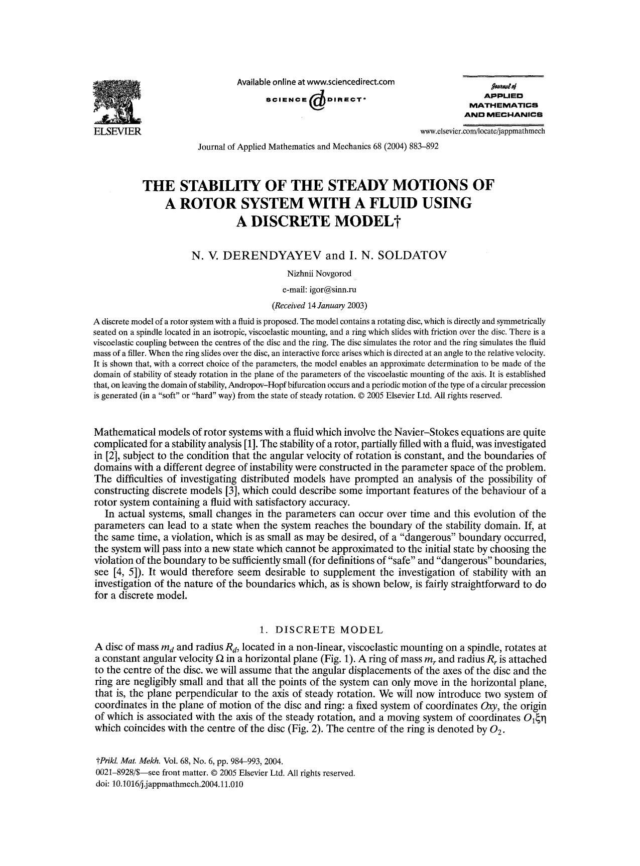 Sampul buku The stability of the steady motions of a rotor system with a fluid using a discrete model