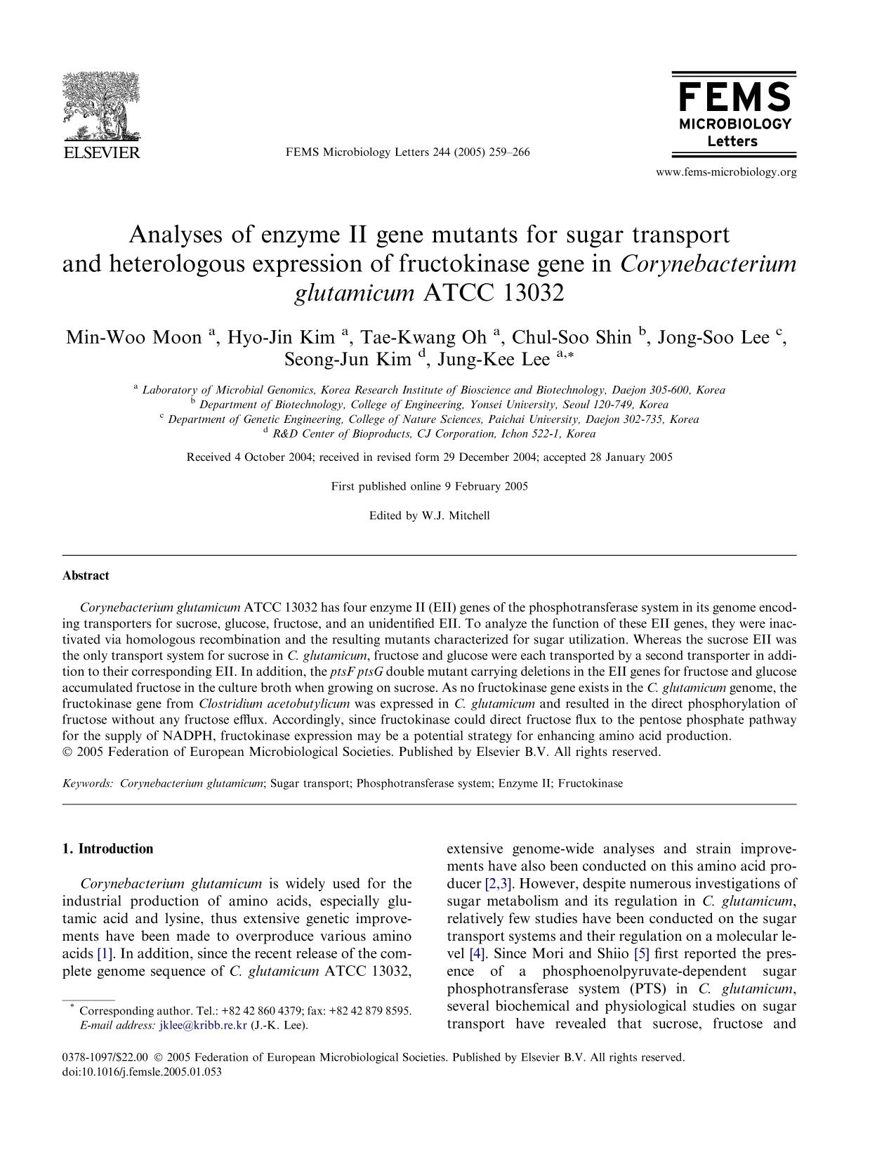 書籍の表紙 Analyses of enzyme II gene mutants for sugar transport and heterologous expression of fructokinase gene in Corynebacterium glutamicum ATCC 13032