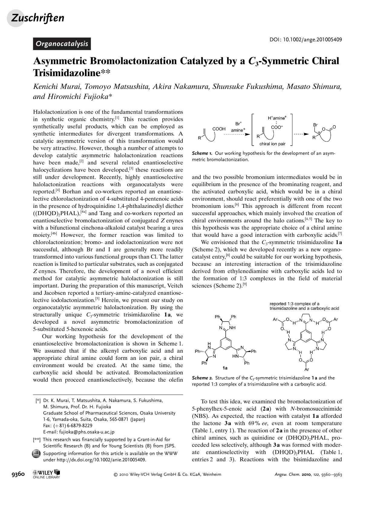 Обложка книги Asymmetric Bromolactonization Catalyzed by a <em>C</em>3-Symmetric Chiral Trisimidazoline