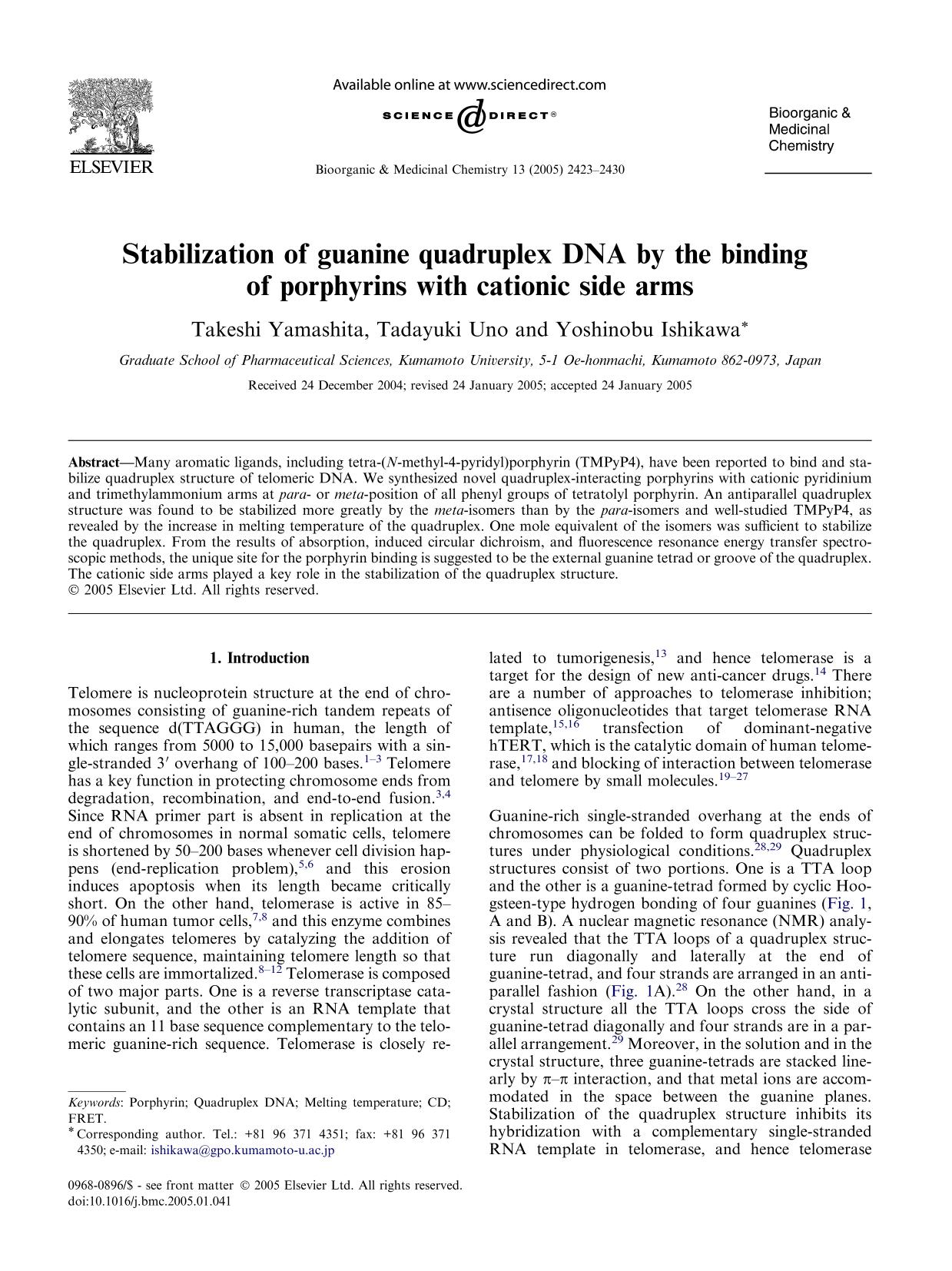Εξώφυλλο βιβλίου Stabilization of guanine quadruplex DNA by the binding of porphyrins with cationic side arms
