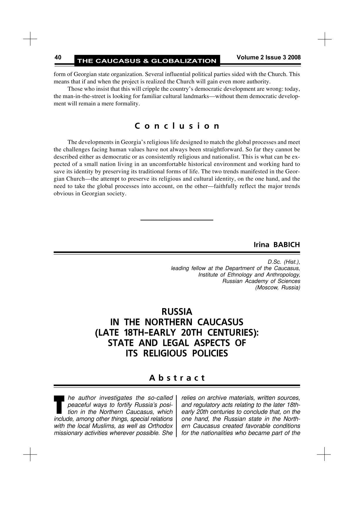 Okładka książki RUSSIA IN THE NORTHERN CAUCASUS (LATE 18TH-EARLY 20TH CENTURIES): STATE AND LEGAL ASPECTS OF ITS RELIGIOUS POLICIES