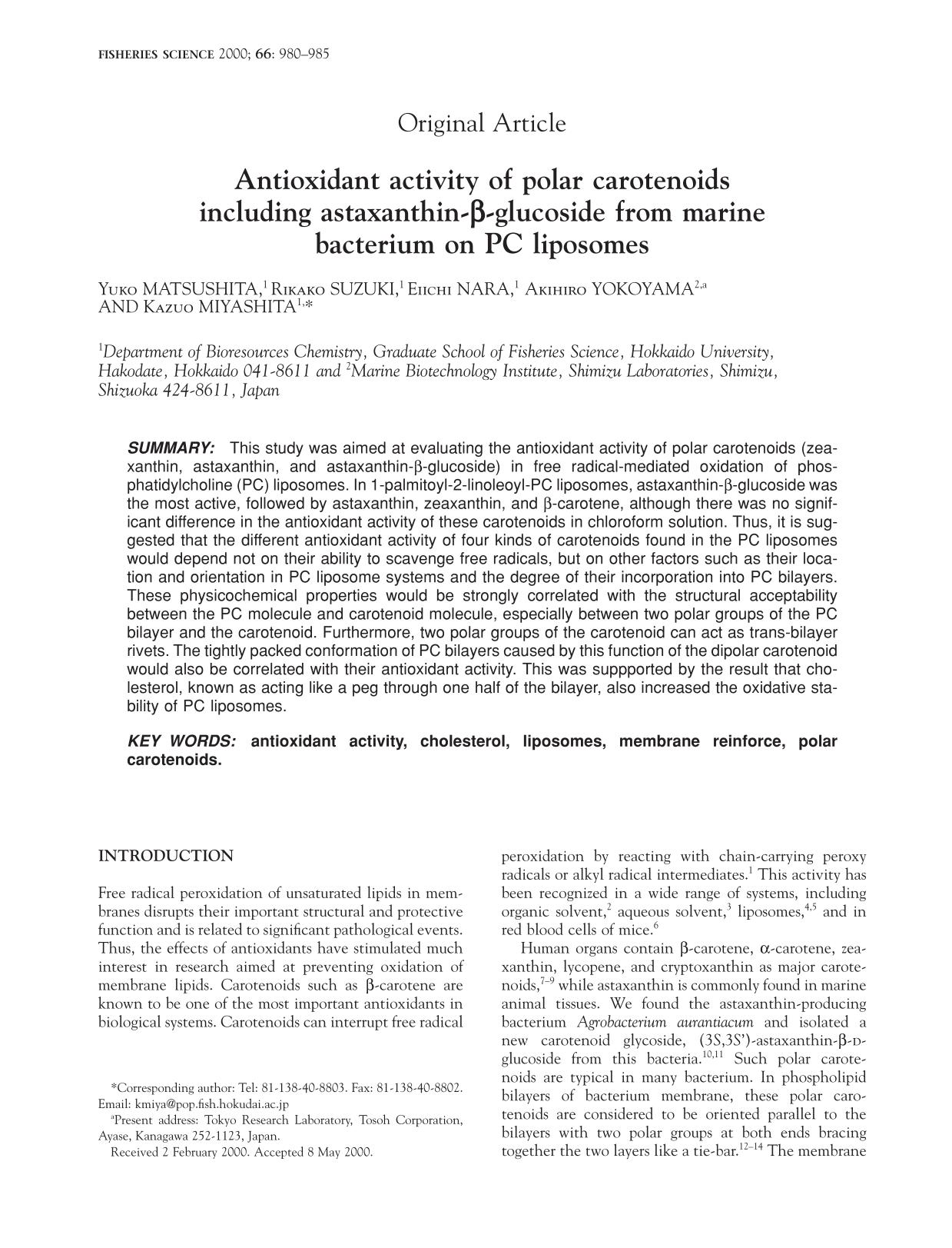 Обложка книги Antioxidant activity of polar carotenoids including astaxanthin-<b>β</b>-glucoside from marine bacterium on PC liposomes