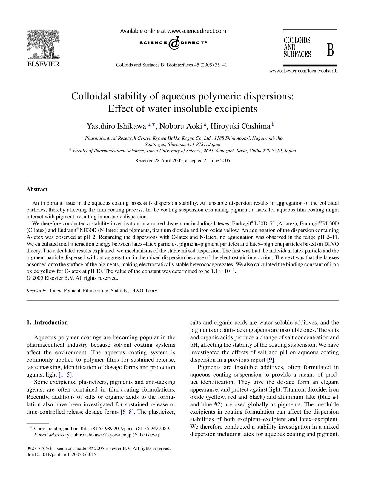 表紙 Colloidal stability of aqueous polymeric dispersions: Effect of water insoluble excipients