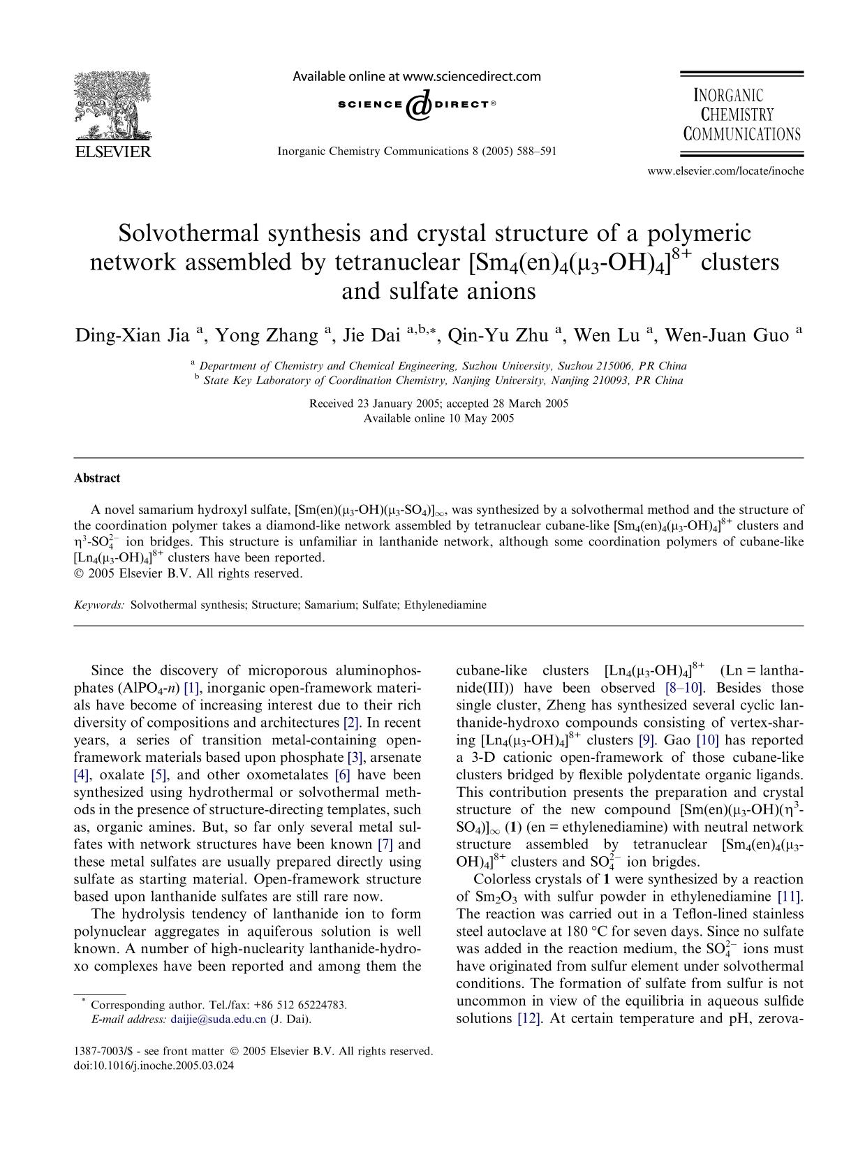 पुस्तक आवरण Solvothermal synthesis and crystal structure of a polymeric network assembled by tetranuclear [Sm4(en)4(μ3-OH)4]8+ clusters and sulfate anions